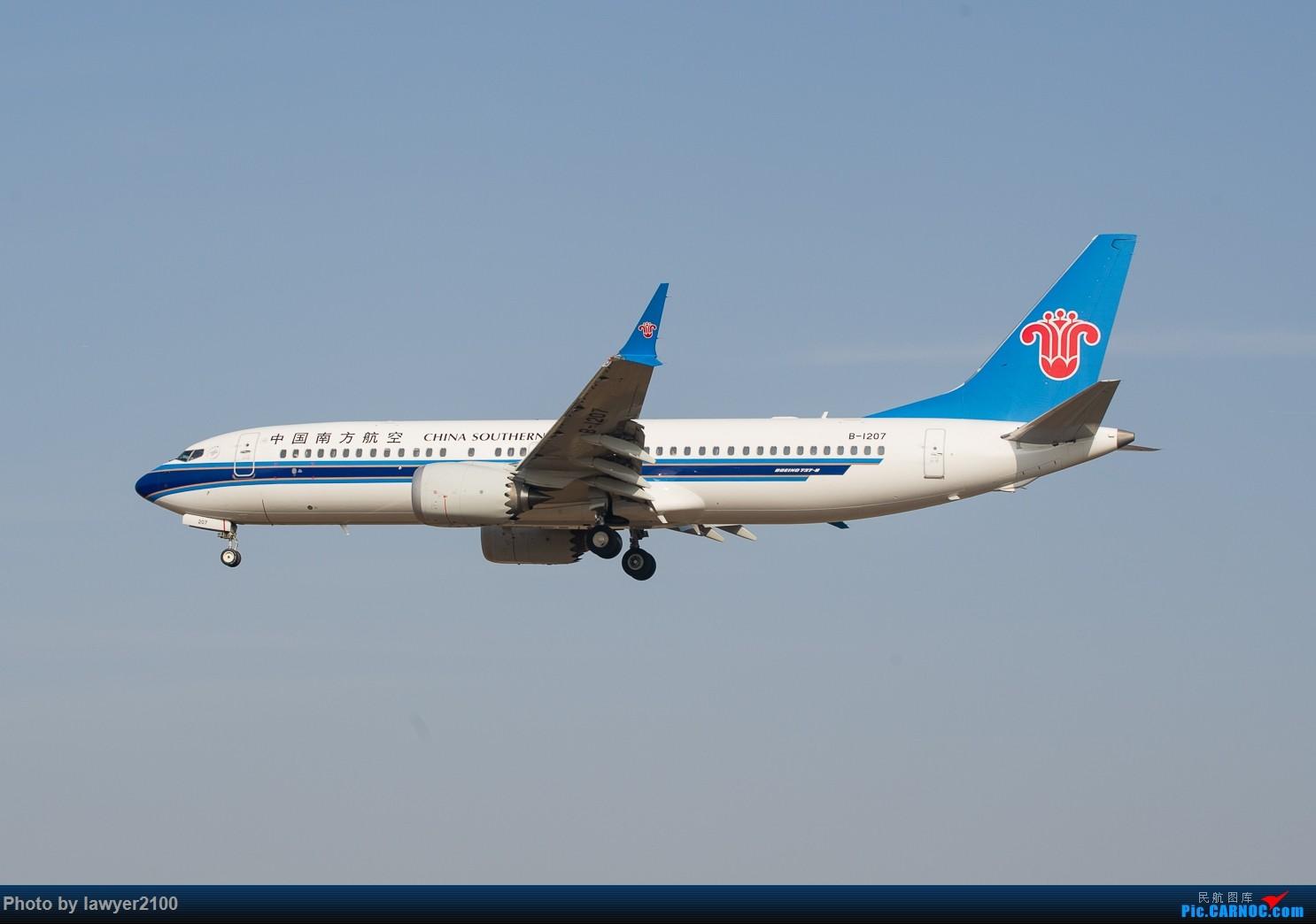 Re:[原创]HGH-----鸡年拍机收官战 BOEING 737MAX-8 B-1207 中国杭州萧山国际机场