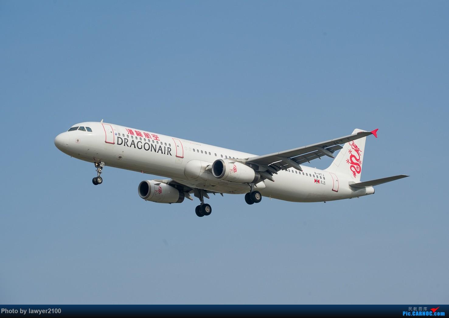 Re:[原创]HGH-----鸡年拍机收官战 AIRBUS A321-200 B-HTJ 中国杭州萧山国际机场