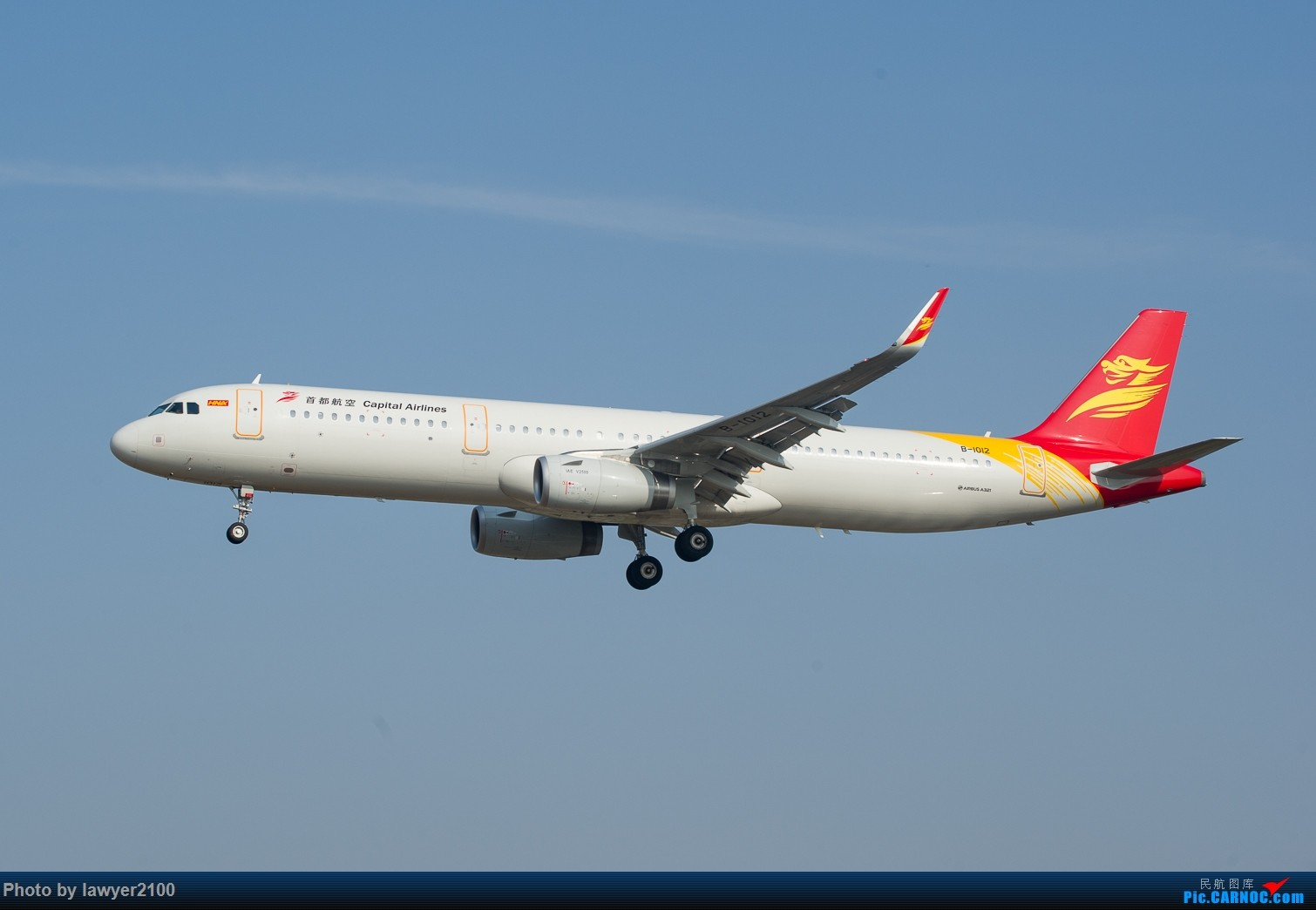 Re:[原创]HGH-----鸡年拍机收官战 AIRBUS A321-200 B-1012 中国杭州萧山国际机场