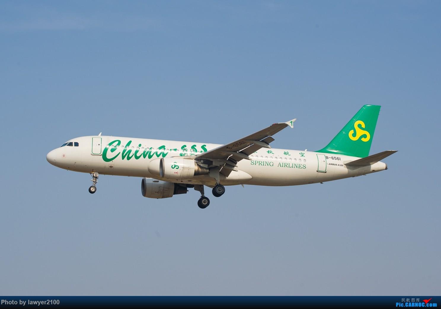 Re:[原创]HGH-----鸡年拍机收官战 AIRBUS A320-200 B-6561 中国杭州萧山国际机场