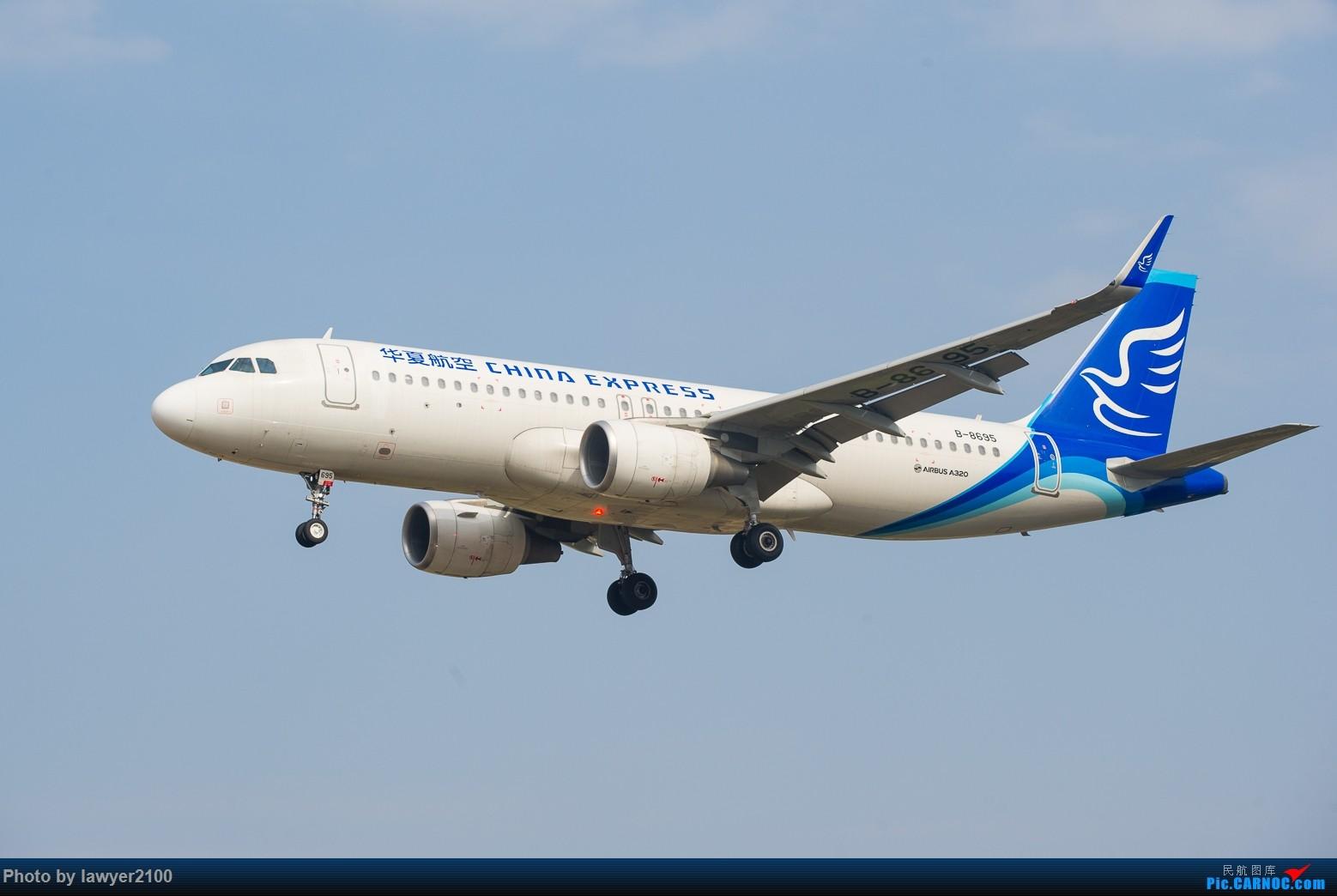 Re:[原创]HGH-----鸡年拍机收官战 AIRBUS A320-200 B-8695 中国杭州萧山国际机场