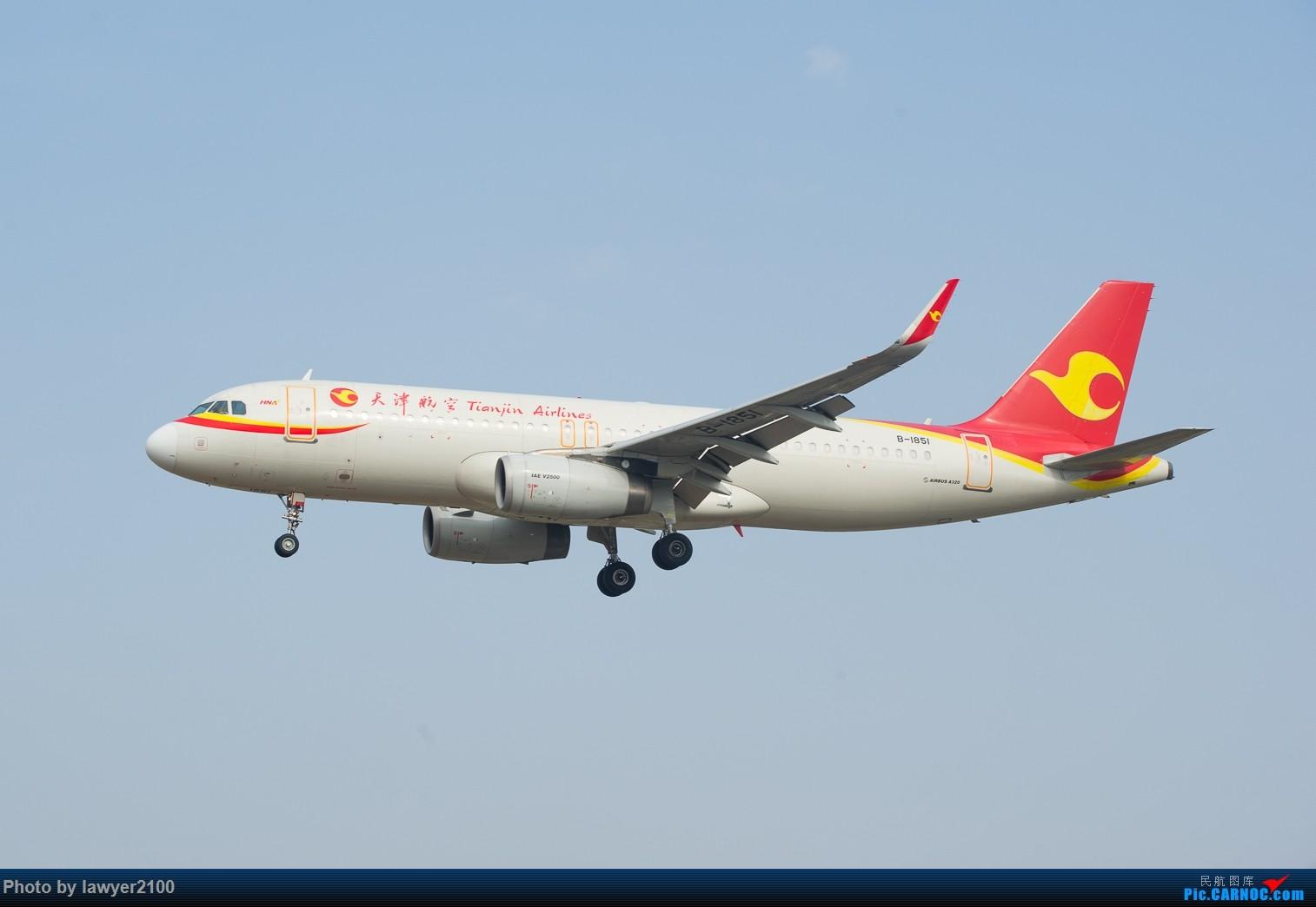 Re:[原创]HGH-----鸡年拍机收官战 AIRBUS A320-200 B-1851 中国杭州萧山国际机场