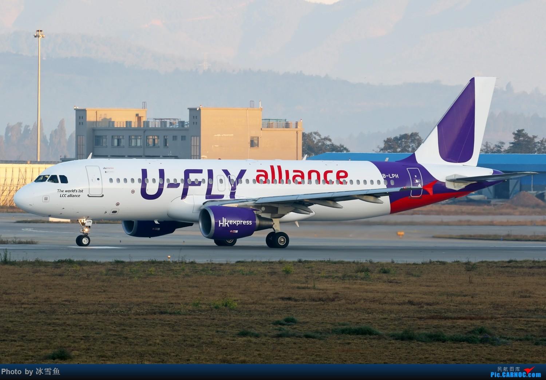 Re:【BLDDQ-昆明飞友会】酉鸡年的最后一次拍机献给长水东跑 AIRBUS A320-200 B-LPH 中国昆明长水国际机场
