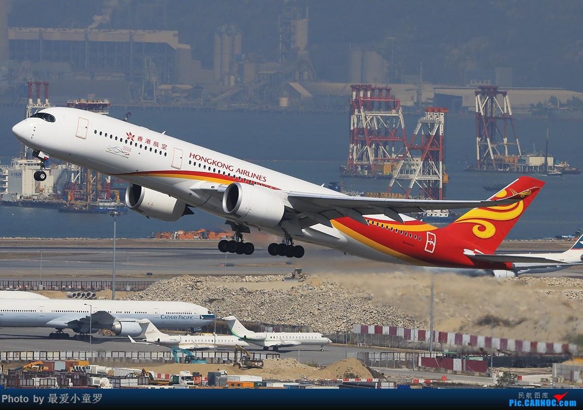 [原创]2018年——小童罗祝大家新春快乐 AIRBUS A350-900 B-LGA 中国香港国际机场