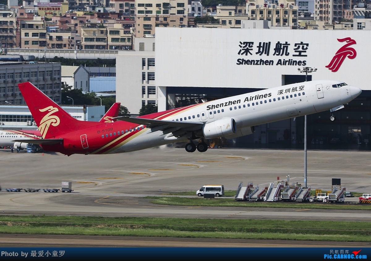 Re:[原创]2018年——小童罗祝大家新春快乐 BOEING 737-900 B-5109 中国深圳宝安国际机场