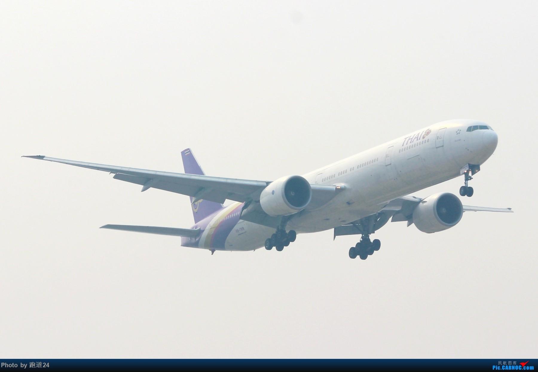 [原创][多图党]泰航B77W 1800*1200 BOEING 777-300ER HS-TKM 中国成都双流国际机场