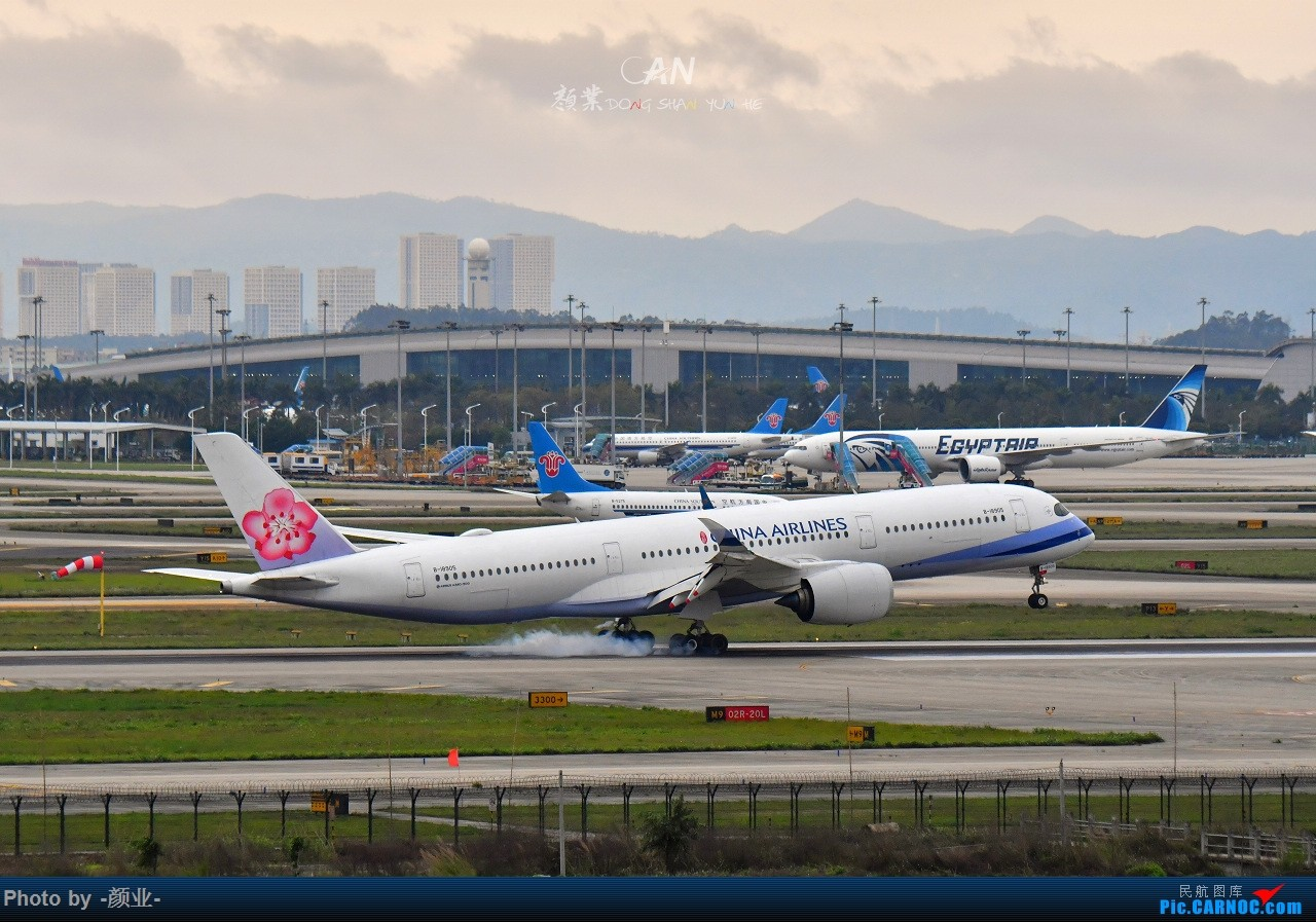 Re:走近飞机起降点(无尽创意) AIRBUS A350-900 B-18905 中国广州白云国际机场