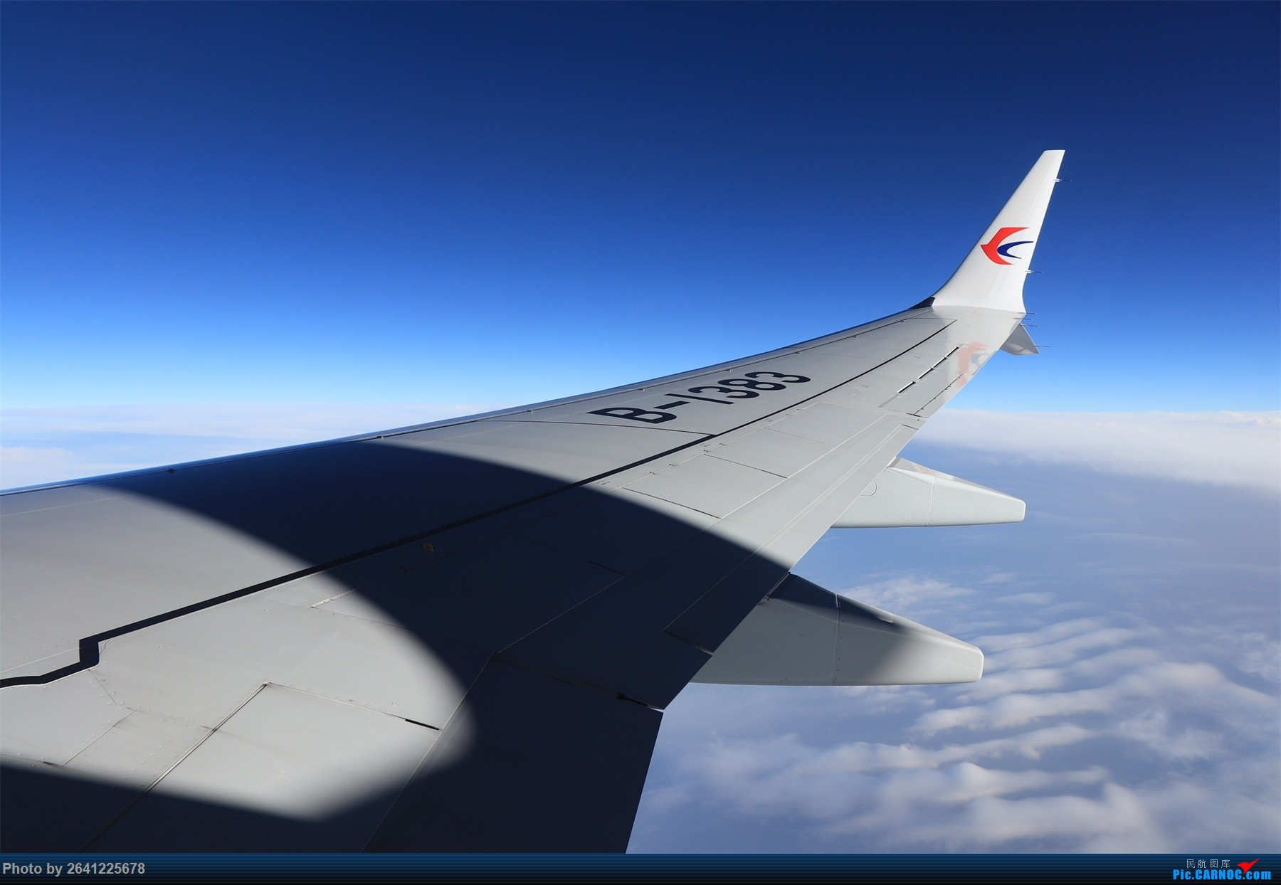Re:[原创]【小周游记第6集】淳朴滇东南 | 虽赶上降温,但人心却是暖暖的。(首次体验国航77w,东航737max8,昆明拍机另发) BOEING 737MAX-8 B-1383 飞行中