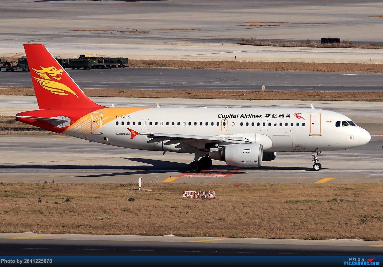 Re:[原创]【KMG】小周游记第6集拍机贴 AIRBUS A319-100 B-6215 中国昆明长水国际机场