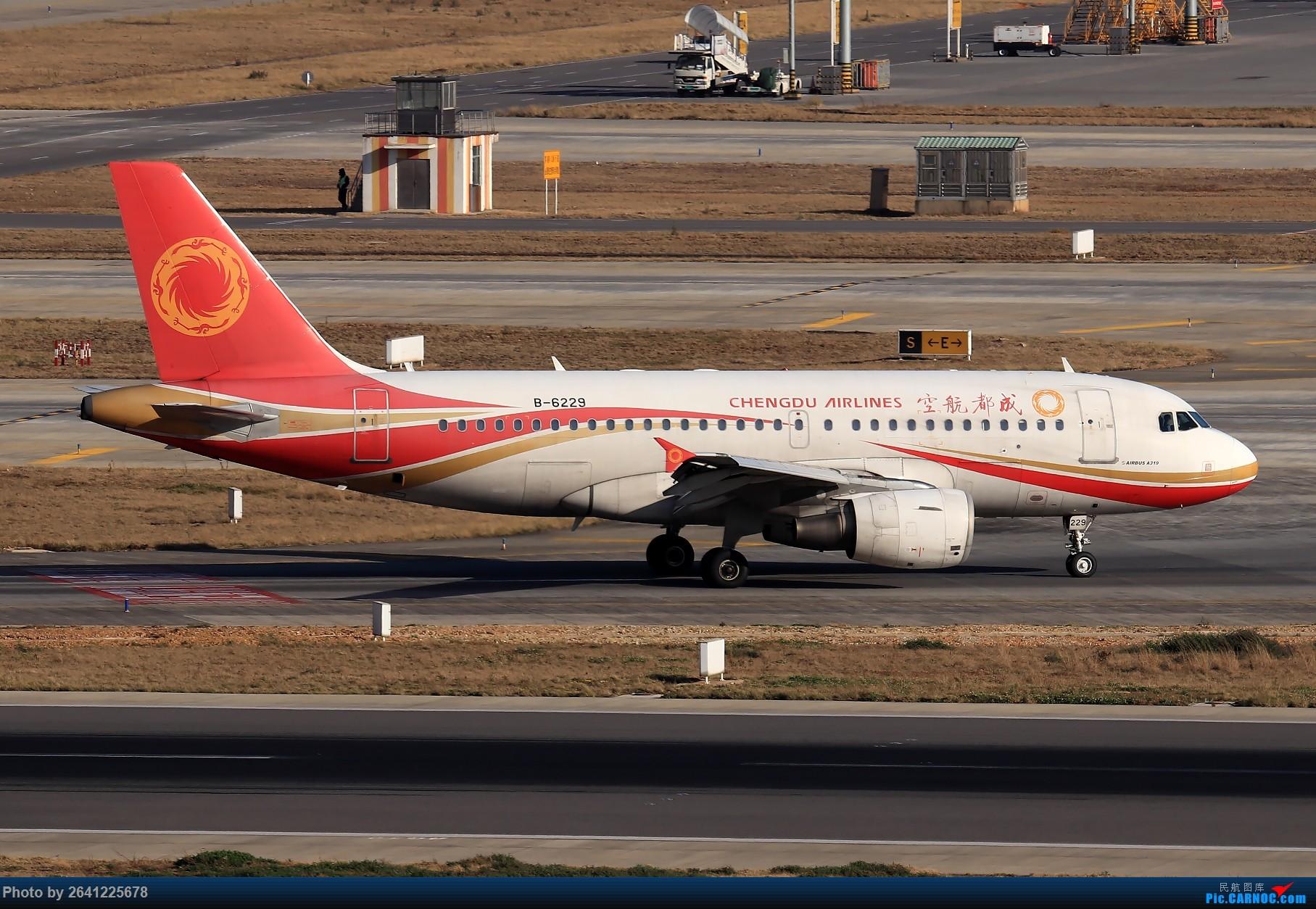 Re:[原创]【KMG】小周游记第6集拍机贴 AIRBUS A319-100 B-6229 中国昆明长水国际机场