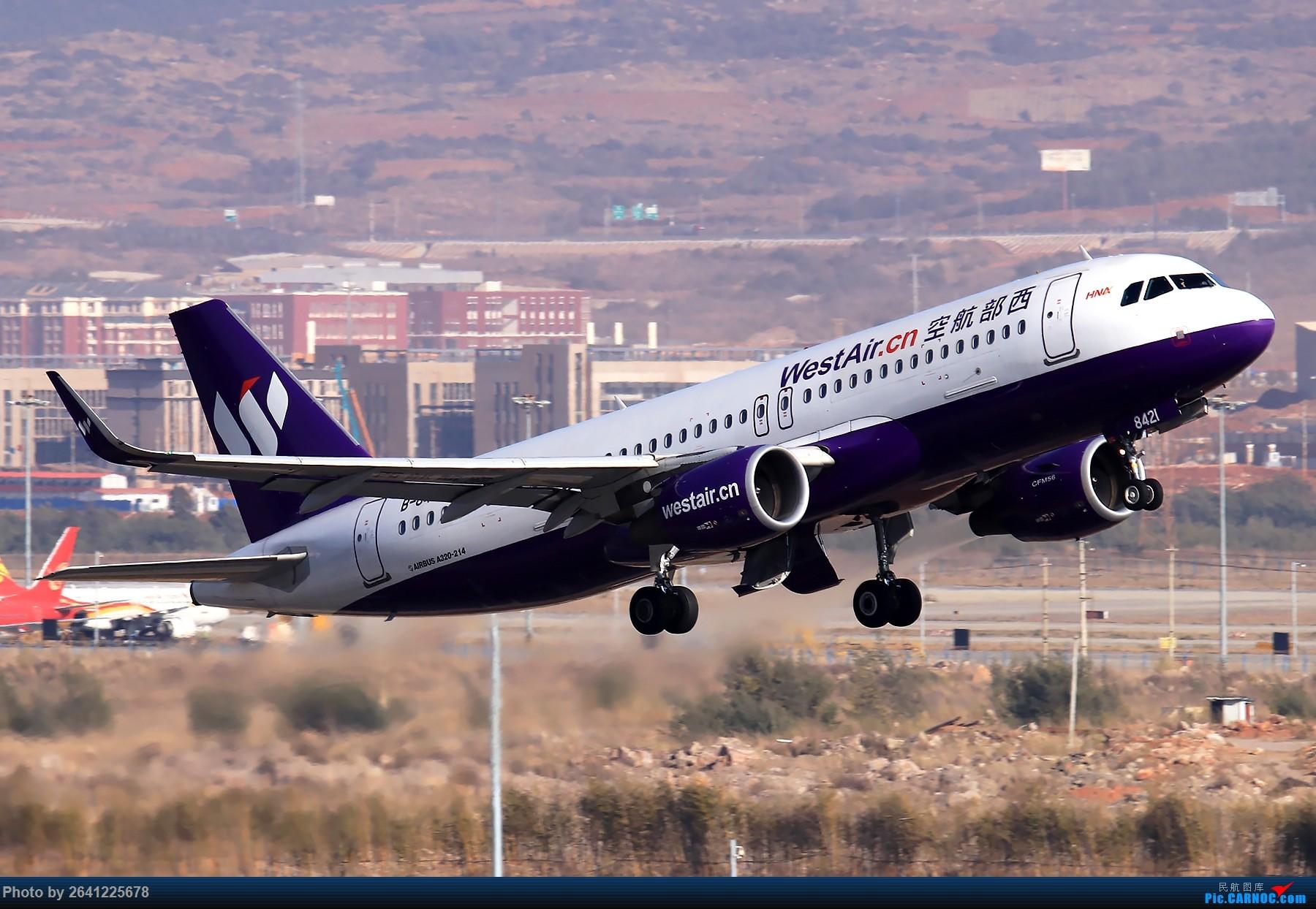 Re:[原创]【KMG】小周游记第6集拍机贴 AIRBUS A320-200 B-8421 中国昆明长水国际机场