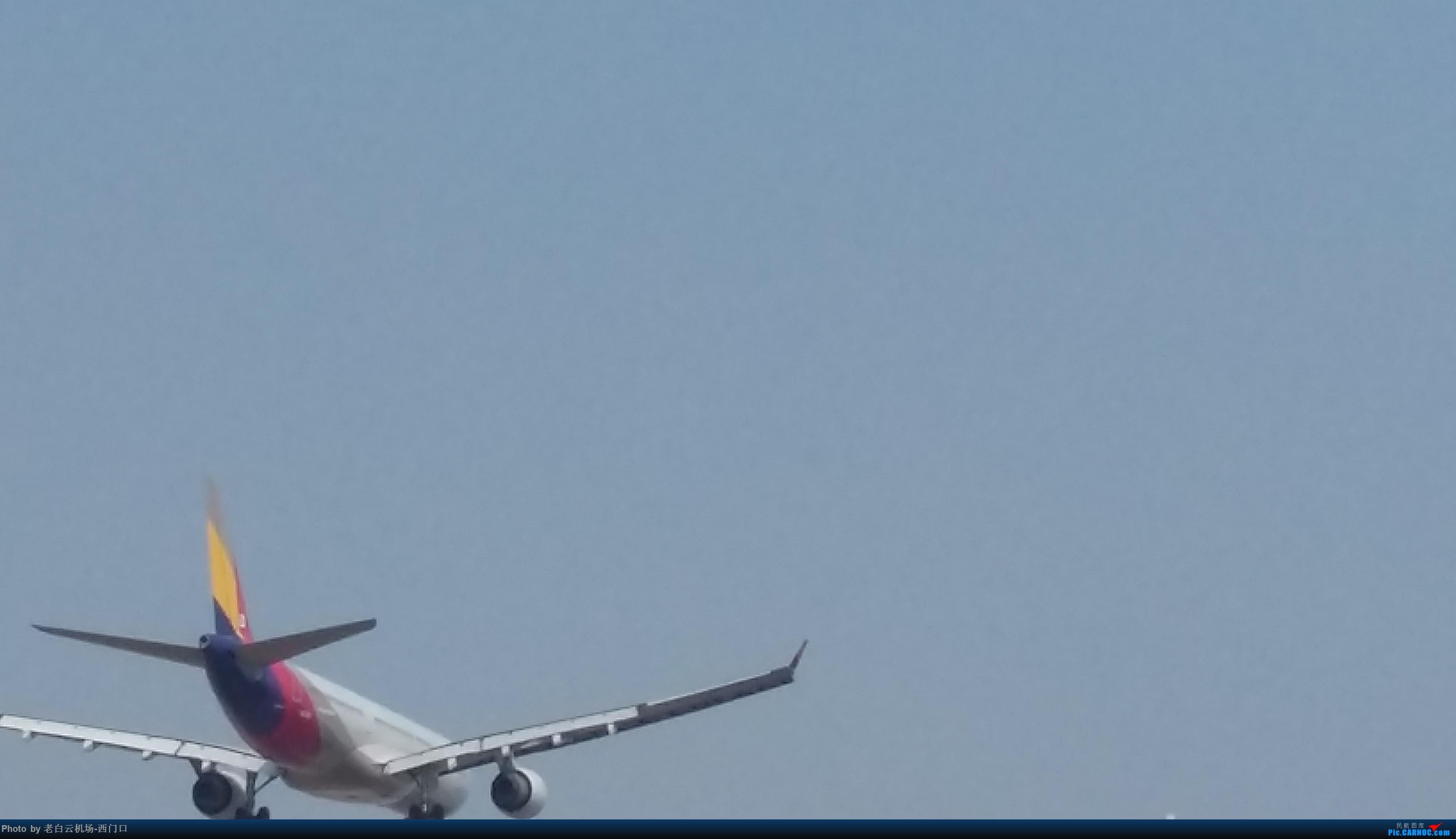 Re:[原创]我的拍飞机心情(广州) AIRBUS A330-300 HL8258 中国广州白云国际机场