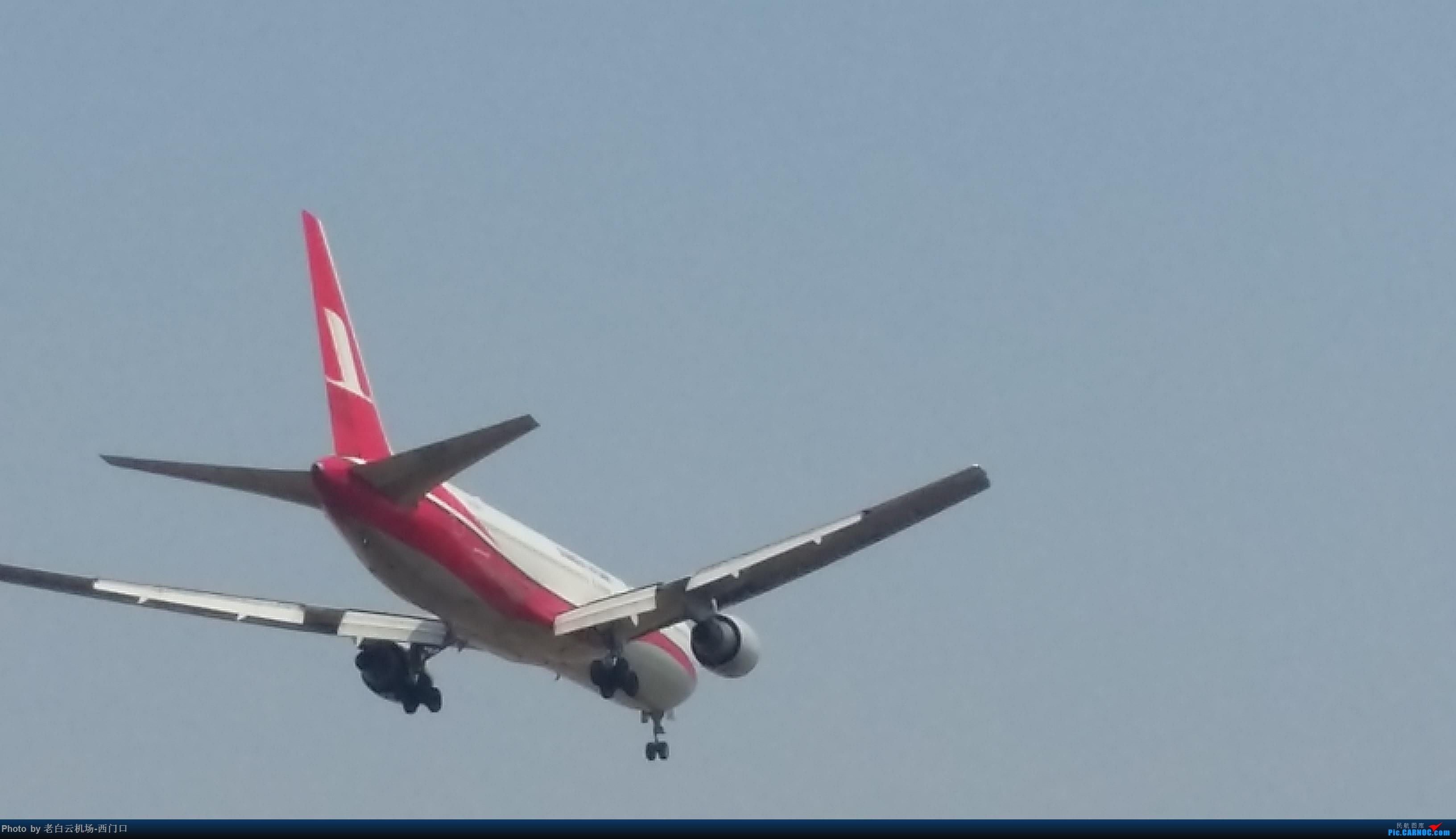 Re:[原创]我的拍飞机心情(广州) BOEING 767-300 B-2563 中国广州白云国际机场