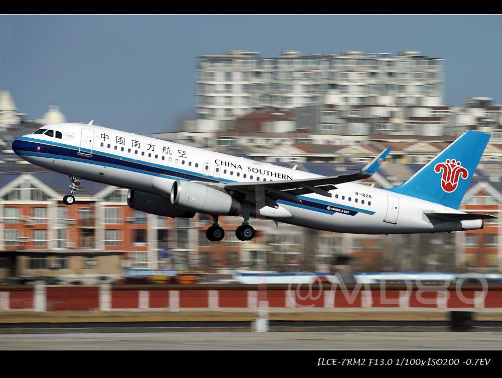 Re:[原创][DLC场外] 周末 AIRBUS A320-200 B-1828 中国大连国际机场