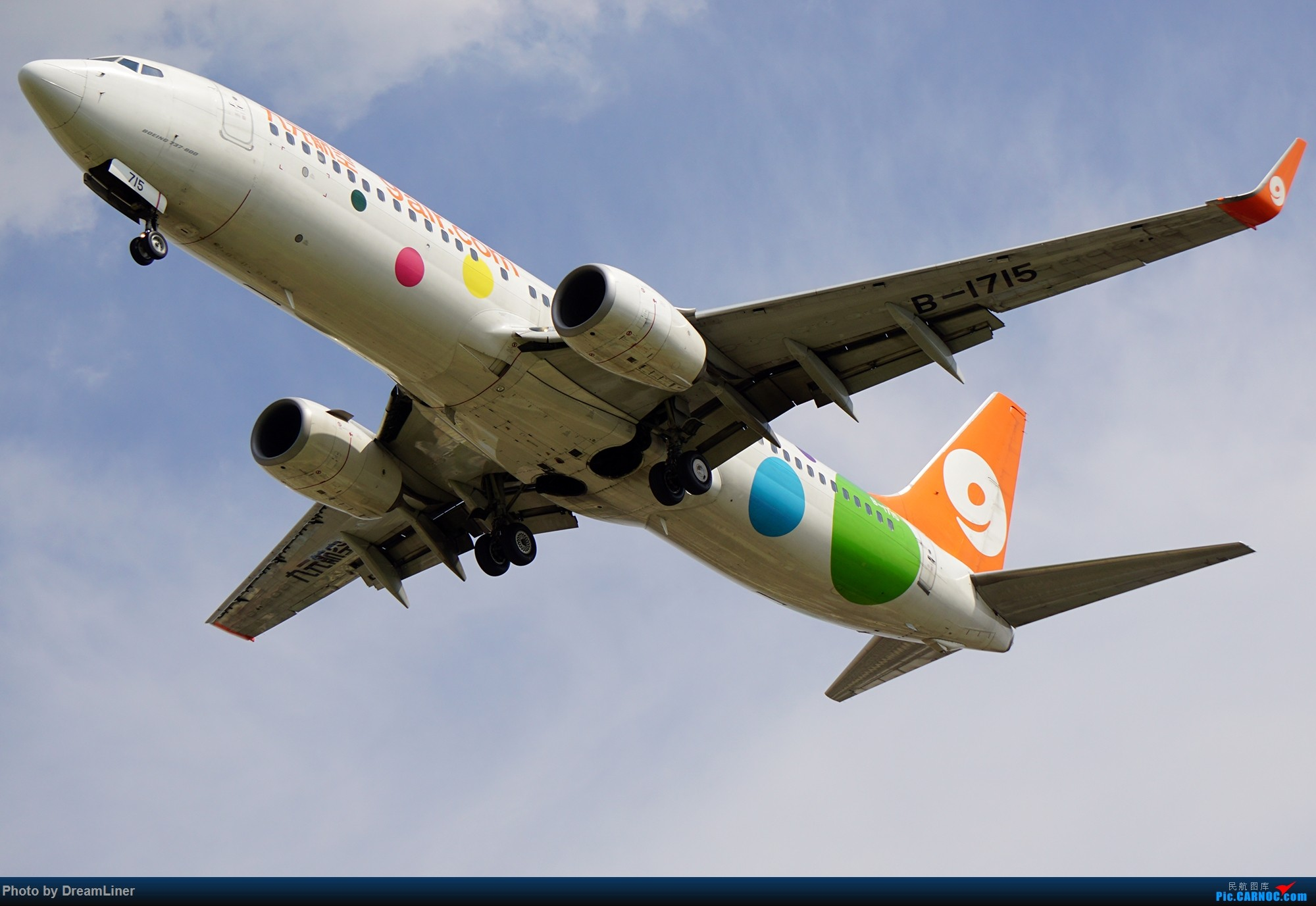 Re:[原创]17年暑假和今年寒假的ZGGG拍机成果 BOEING 737-800 B-1715 中国广州白云国际机场