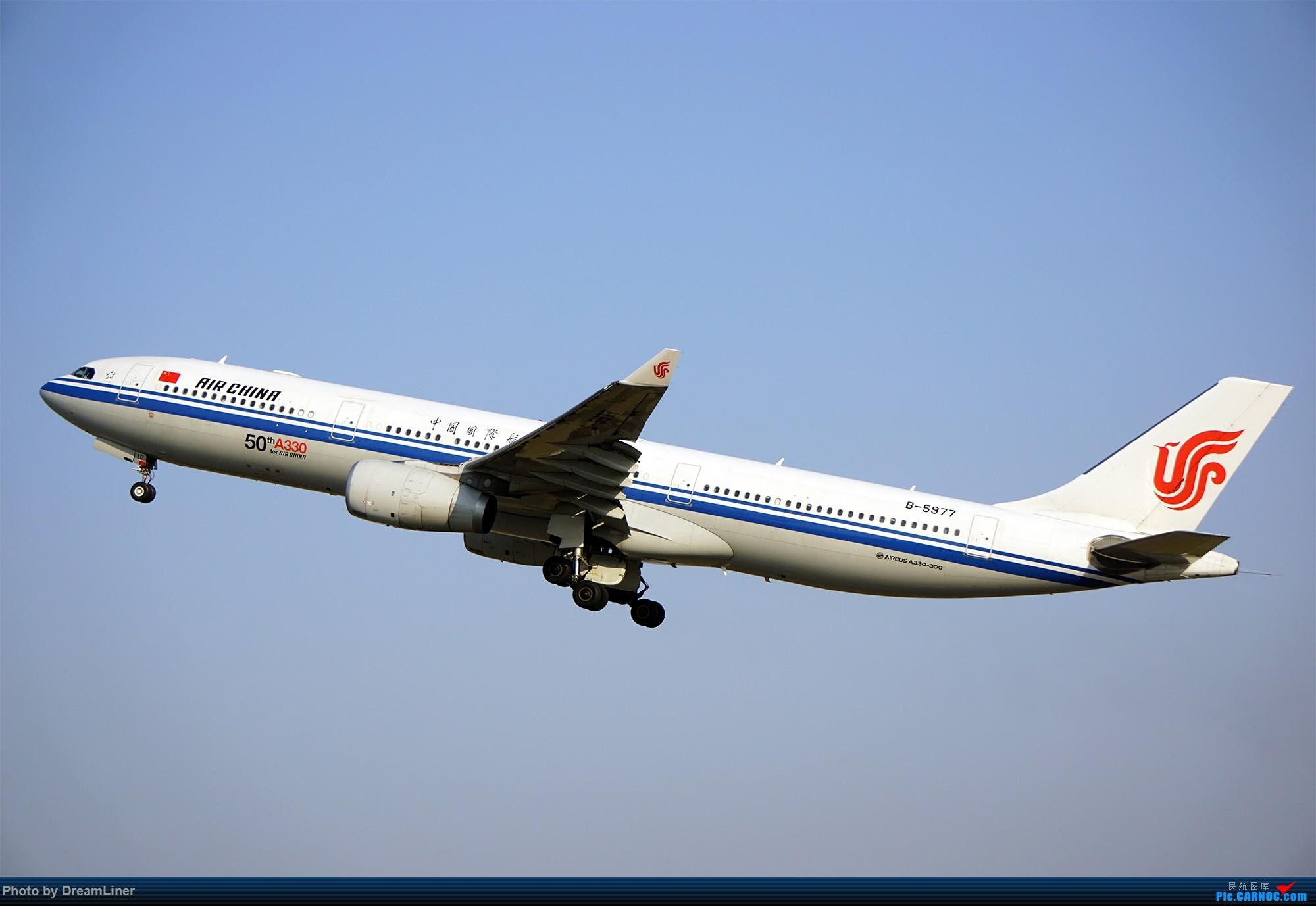 Re:[原创]17年暑假和今年寒假的ZGGG拍机成果 AIRBUS A330-300 B-5977 中国广州白云国际机场