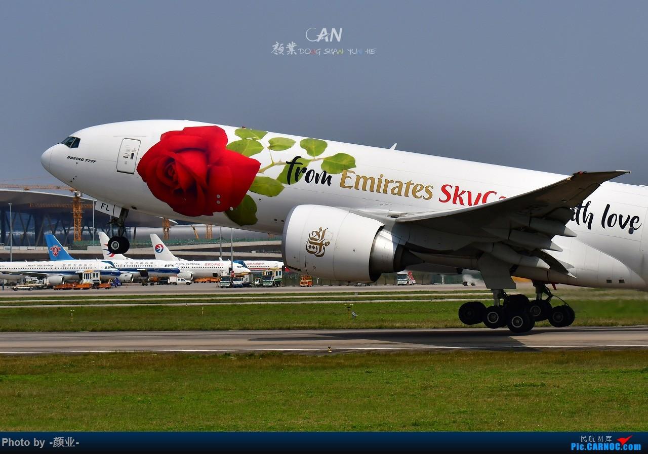 Re:[原创]走近飞机起降点(无尽创意) BOEING 777-200ER A6-EFL 中国广州白云国际机场
