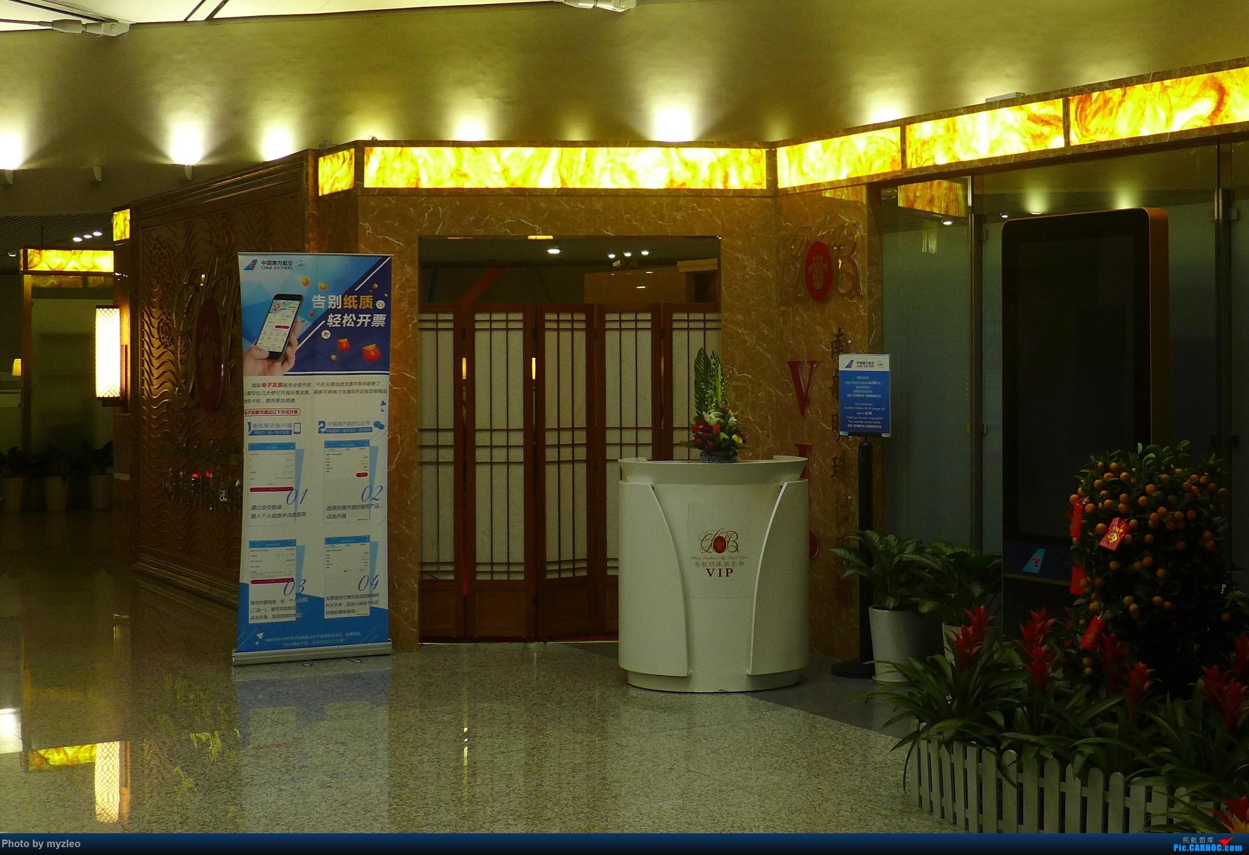 Re:[原创]【myzleo的游记1】六天五晚广州行——SHA-CAN上航商务舱初体验+广州城内    中国上海虹桥国际机场
