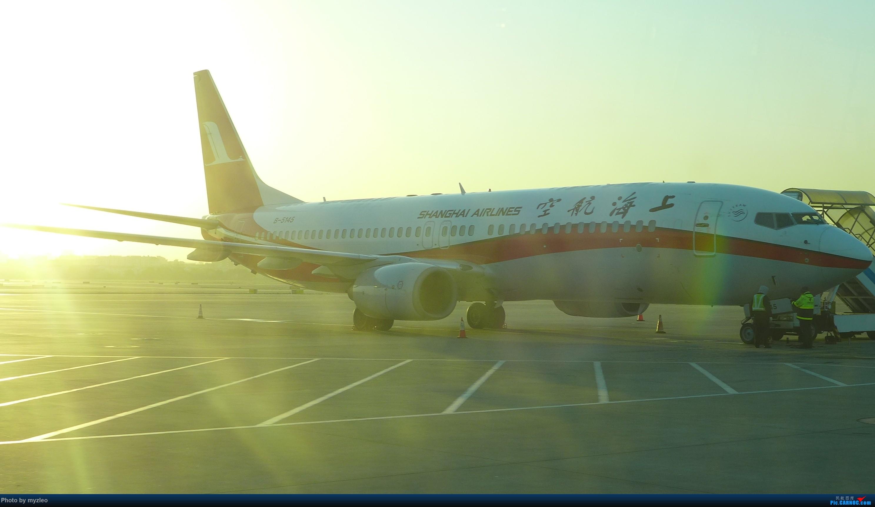 Re:[原创]【myzleo的游记1】六天五晚广州行——SHA-CAN上航商务舱初体验+广州城内 BOEING 737-800 B-5145 中国上海虹桥国际机场