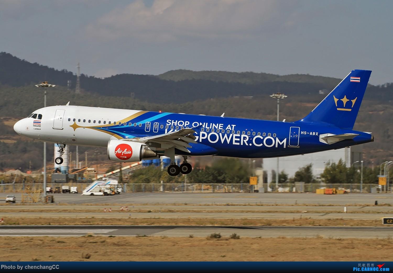 Re:[原创]【shuttlesky】新年发组图,祝大家狗年快乐! AIRBUS A320-200 HS-ABX 中国昆明长水国际机场