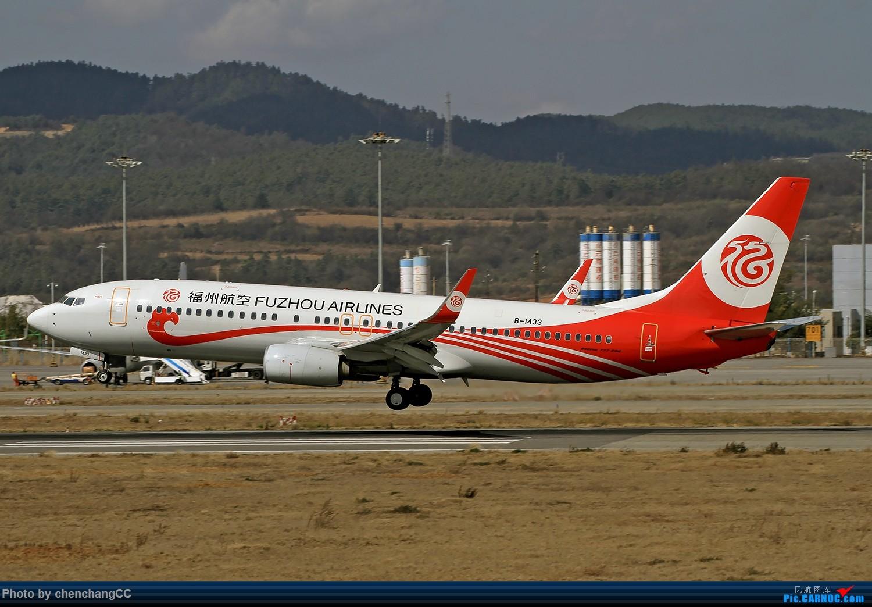 Re:[原创]【shuttlesky】新年发组图,祝大家狗年快乐! BOEING 737-800 B-1433 中国昆明长水国际机场