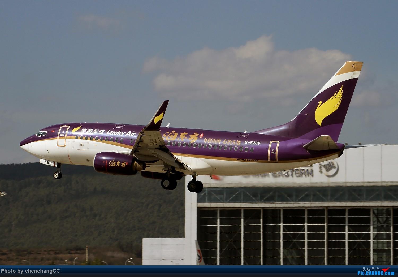 Re:[原创]【shuttlesky】新年发组图,祝大家狗年快乐! BOEING 737-700 B-5268 中国昆明长水国际机场