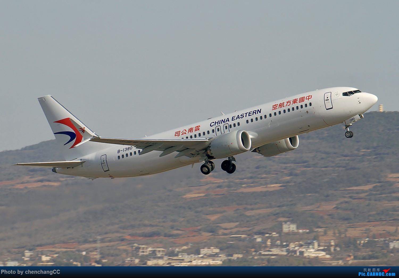 Re:[原创]【shuttlesky】新年发组图,祝大家狗年快乐! BOEING 737MAX-8 B-1380 中国昆明长水国际机场