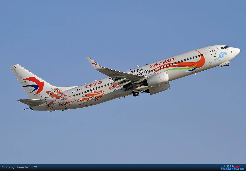 Re:[原创]【shuttlesky】新年发组图,祝大家狗年快乐! BOEING 737-800 B-1789 中国昆明长水国际机场