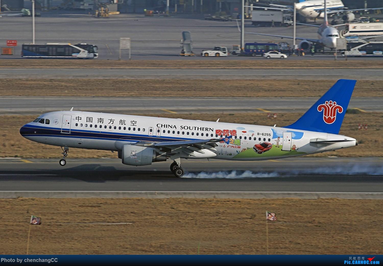 Re:[原创]【shuttlesky】新年发组图,祝大家狗年快乐! AIRBUS A320-200 B-6255 中国昆明长水国际机场