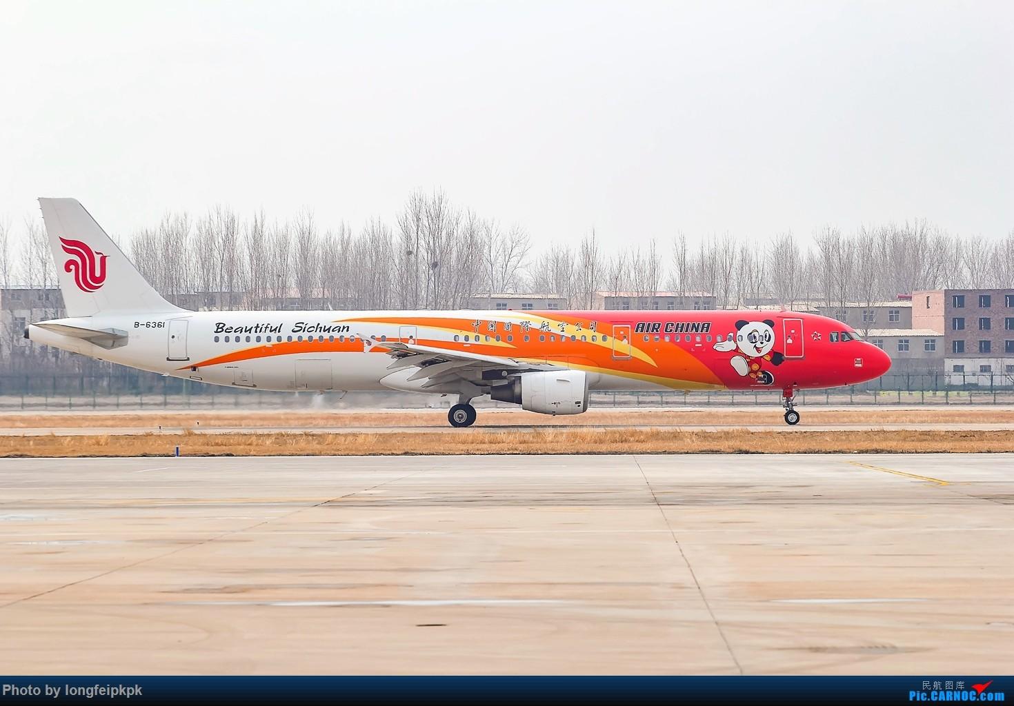 [原创]【郑州飞友会】2018年初四CGO拍机 AIRBUS A321-200 B-6361 中国郑州新郑国际机场