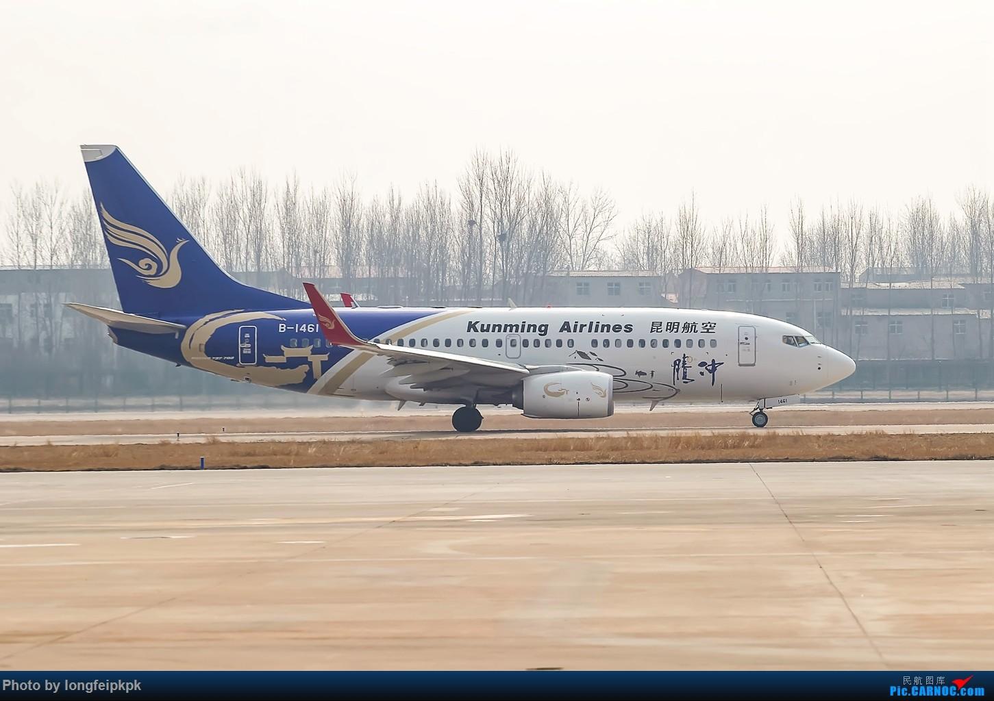 Re:[原创]【郑州飞友会】年初四CGO拍机 BOEING 737-700 B-1461 中国郑州新郑国际机场