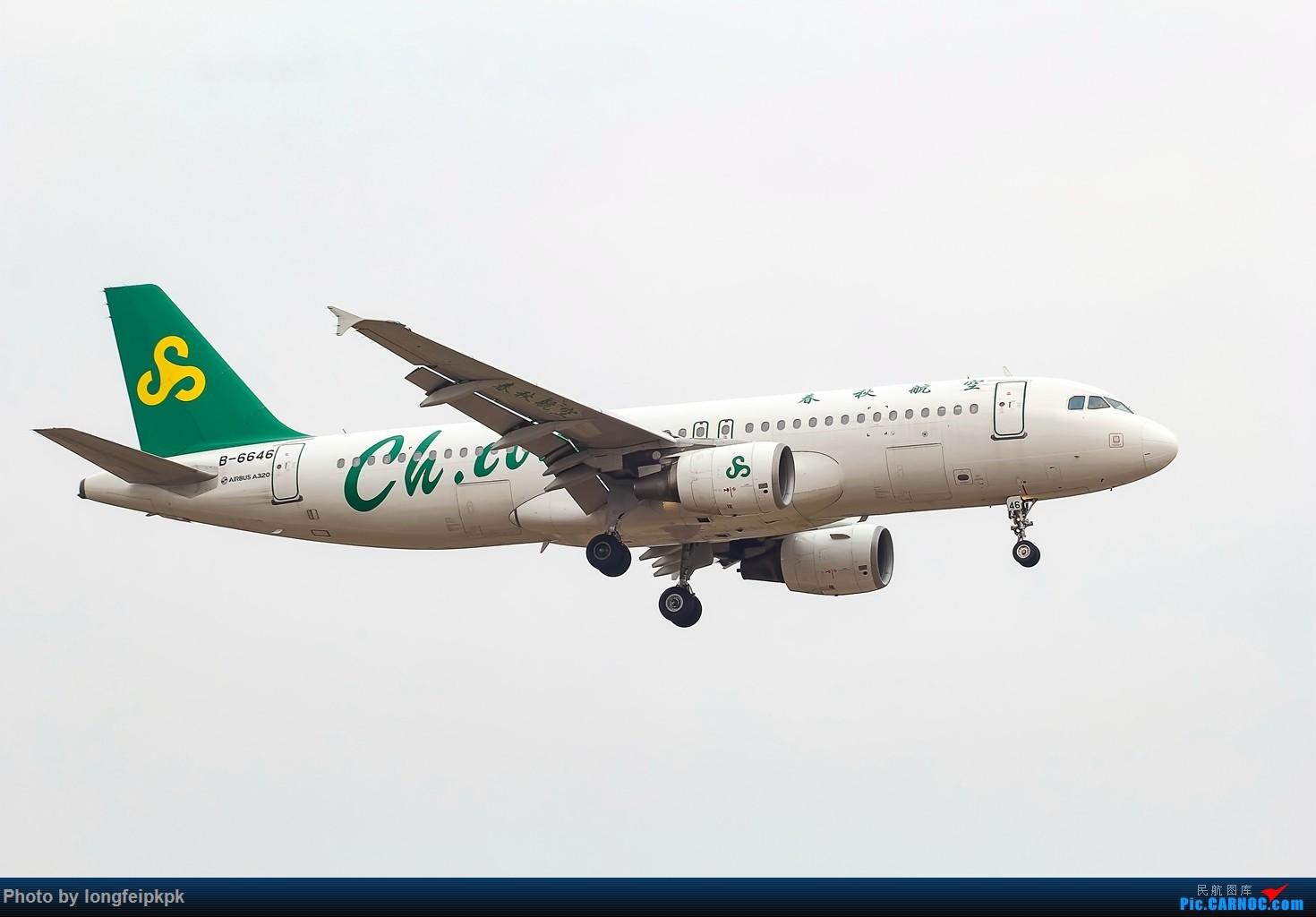 Re:[原创]【郑州飞友会】年初四CGO拍机 AIRBUS A320-200 B-6646 中国郑州新郑国际机场