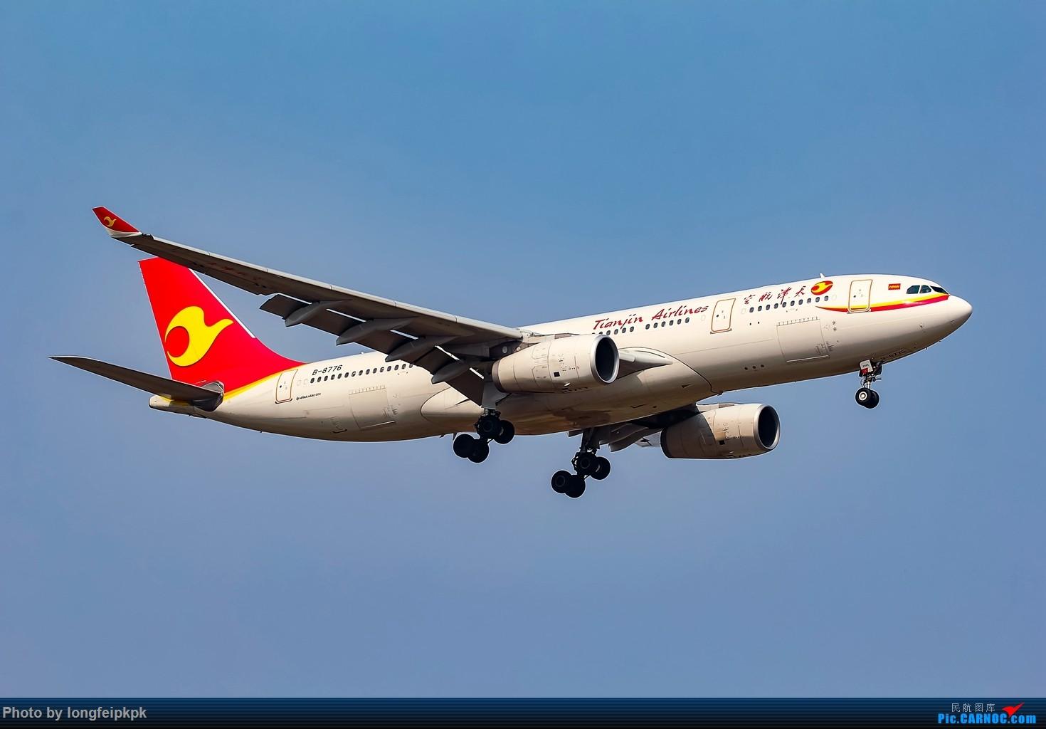 Re:[原创]【郑州飞友会】年初四CGO拍机 AIRBUS A330-200 B-8776 中国郑州新郑国际机场
