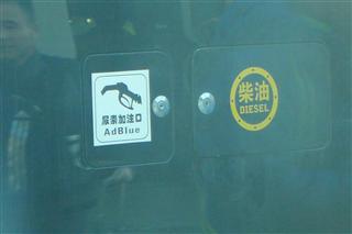 Re:【myzleo的游记1】六天五晚广州行——SHA-CAN上航商务舱初体验+广州城内