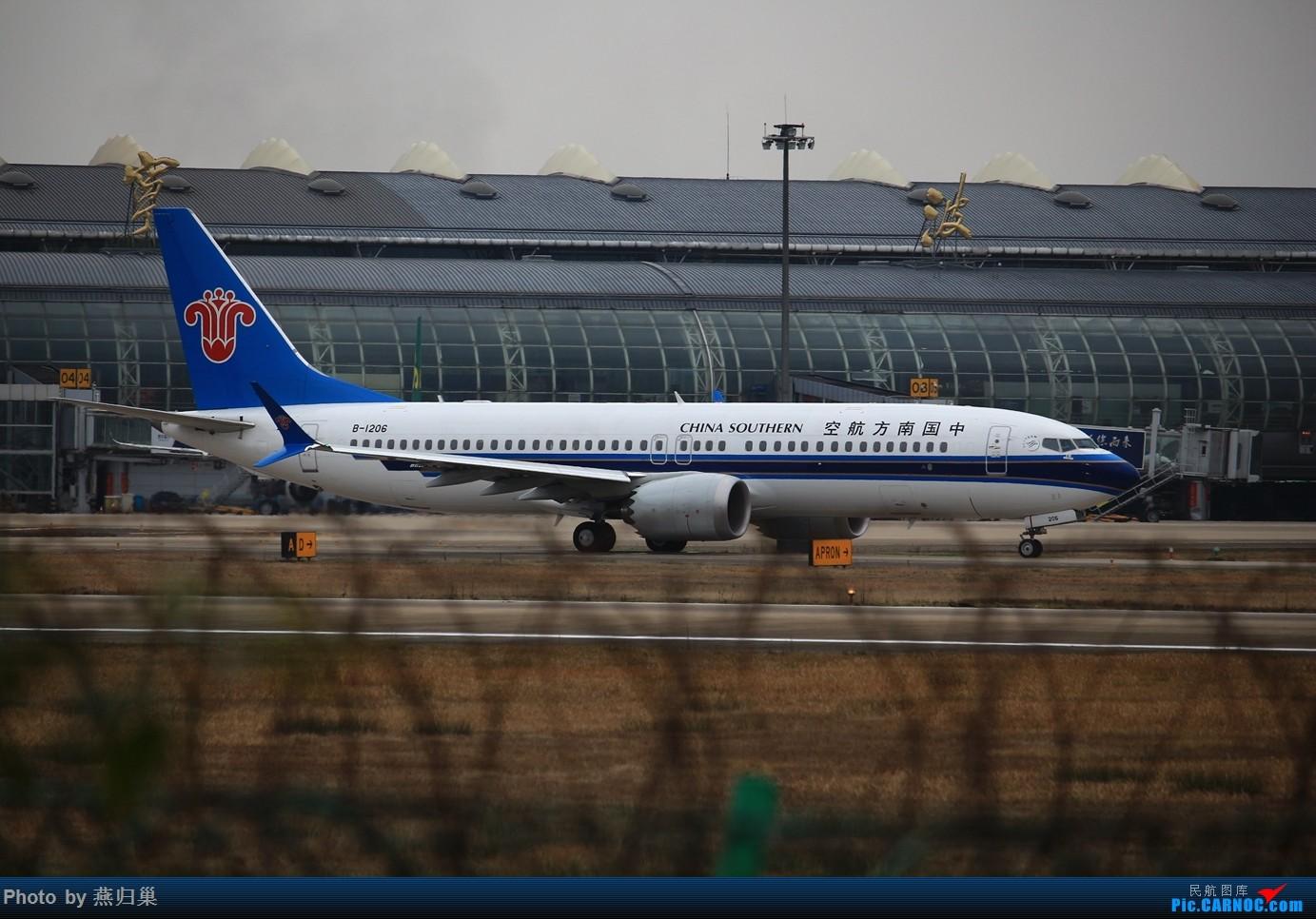 [原创]【宁波飞友会】年前NGB拍机合集 BOEING 737MAX-8 B-1206 中国宁波栎社国际机场