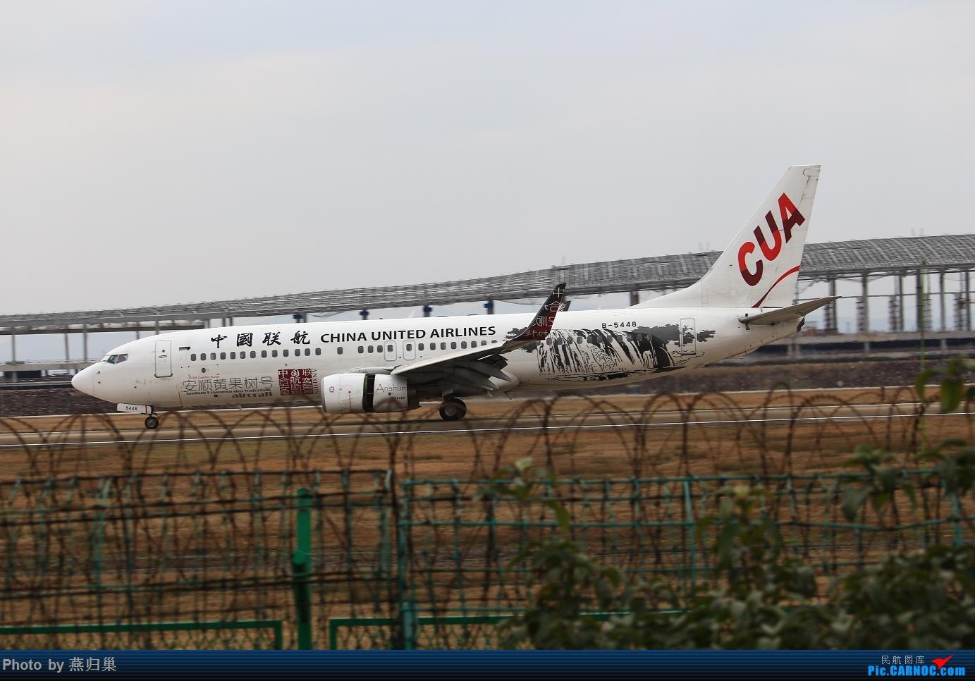 Re:[原创]【宁波飞友会】年前NGB拍机合集 BOEING 737-800 B-5448 中国宁波栎社国际机场