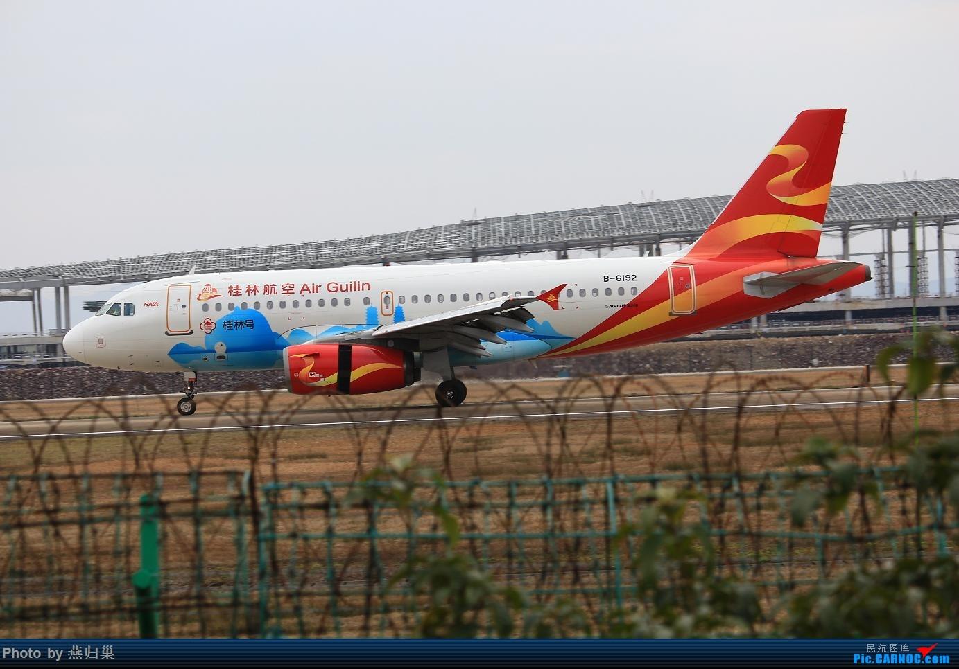 Re:[原创]【宁波飞友会】年前NGB拍机合集 AIRBUS A319-100 B-6192 中国宁波栎社国际机场