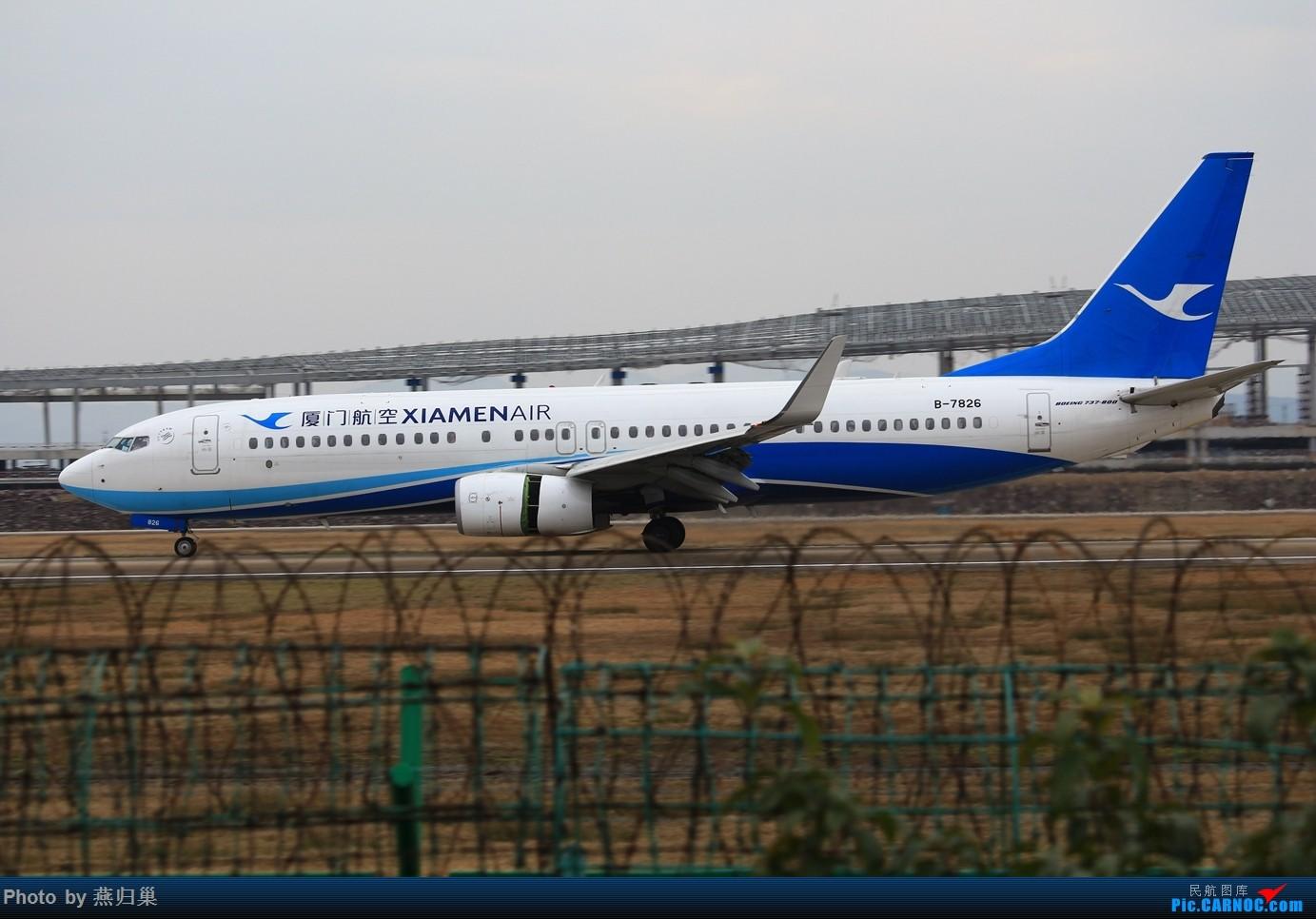 Re:[原创]【宁波飞友会】年前NGB拍机合集 BOEING 737-800 B-7826 中国宁波栎社国际机场