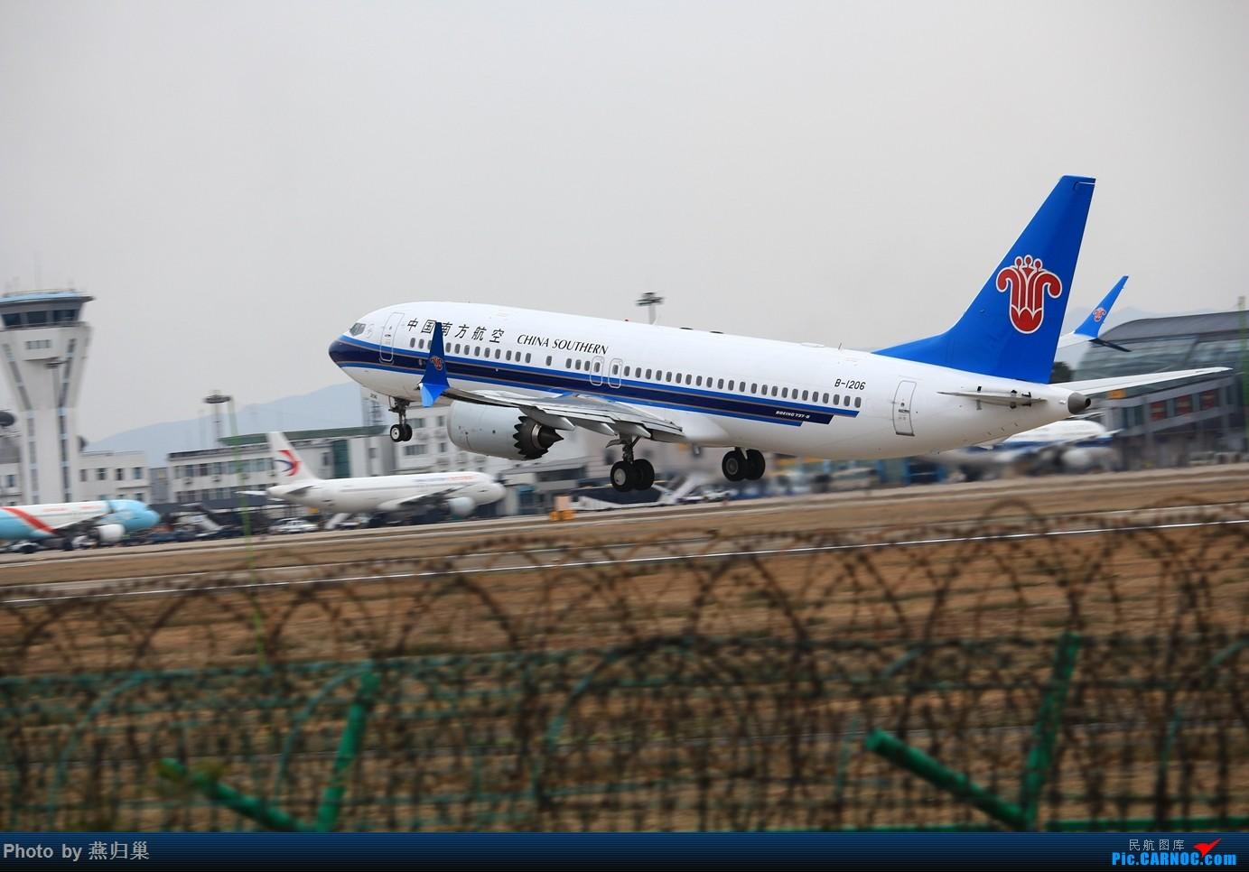 Re:[原创]【宁波飞友会】年前NGB拍机合集 BOEING 737MAX-8 B-1206 中国宁波栎社国际机场