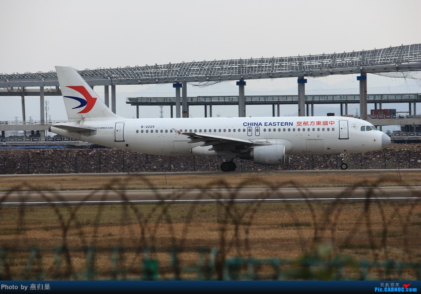 Re:[原创]【宁波飞友会】年前NGB拍机合集 AIRBUS A320-200 B-2229 中国宁波栎社国际机场