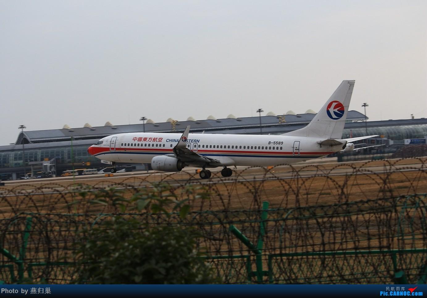 Re:[原创]【宁波飞友会】年前NGB拍机合集 BOEING 737-800 B-5589 中国宁波栎社国际机场