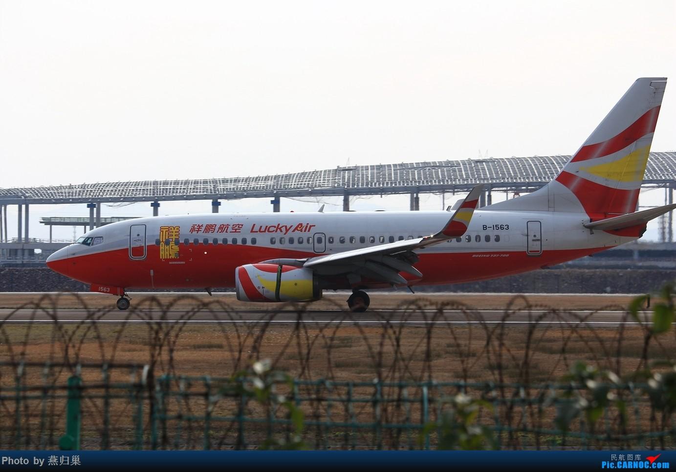 Re:[原创]【宁波飞友会】年前NGB拍机合集 BOEING 737-700 B-1563 中国宁波栎社国际机场