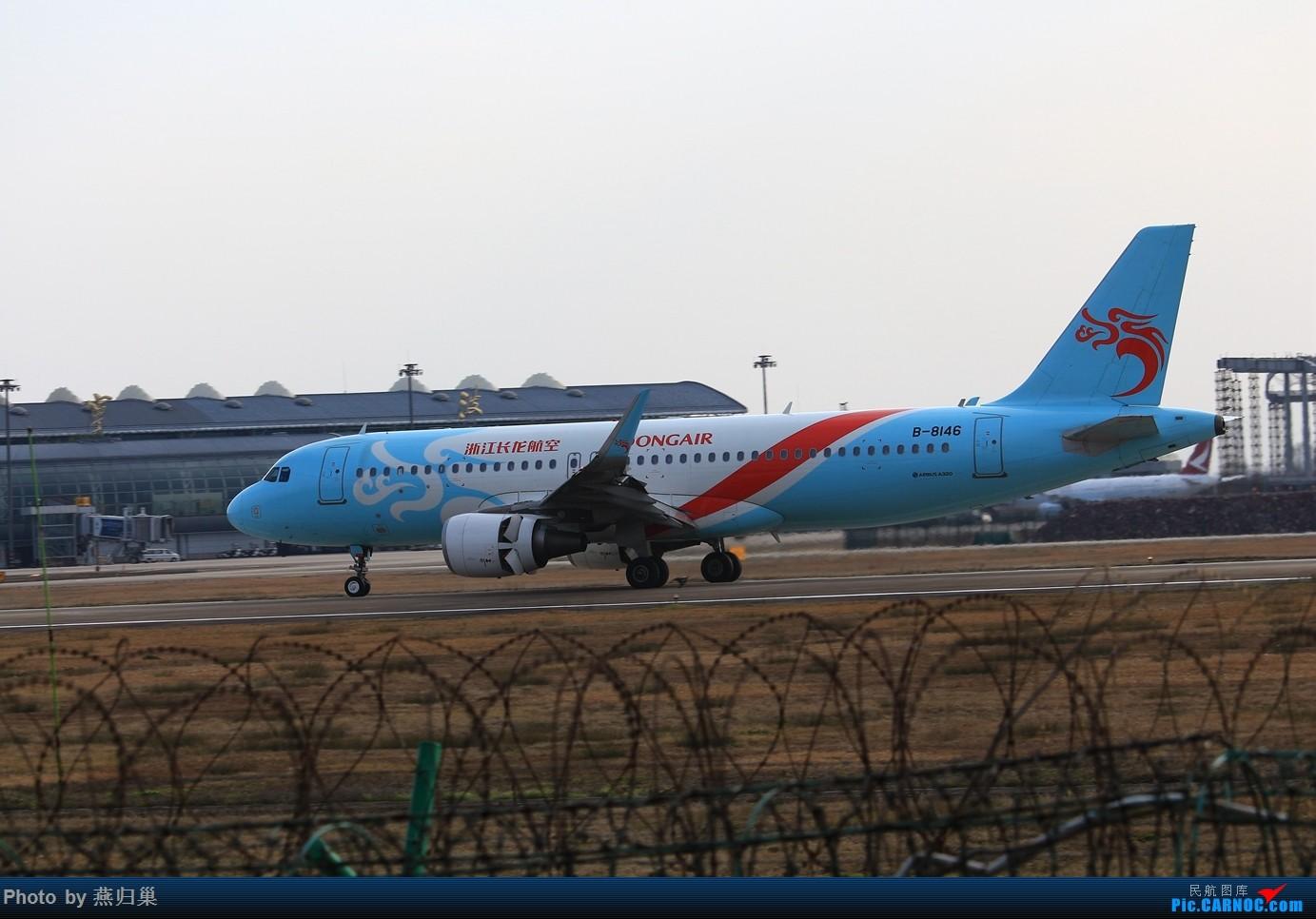 Re:[原创]【宁波飞友会】年前NGB拍机合集 AIRBUS A320-200 B-8146 中国宁波栎社国际机场