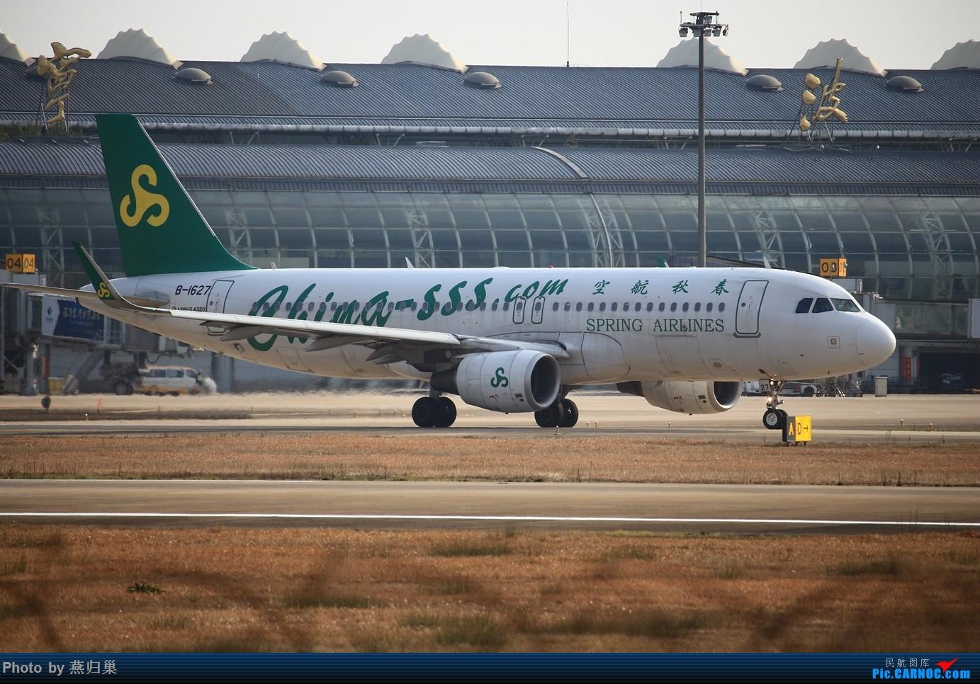 Re:[原创]【宁波飞友会】年前NGB拍机合集 AIRBUS A320-200 B-1627 中国宁波栎社国际机场