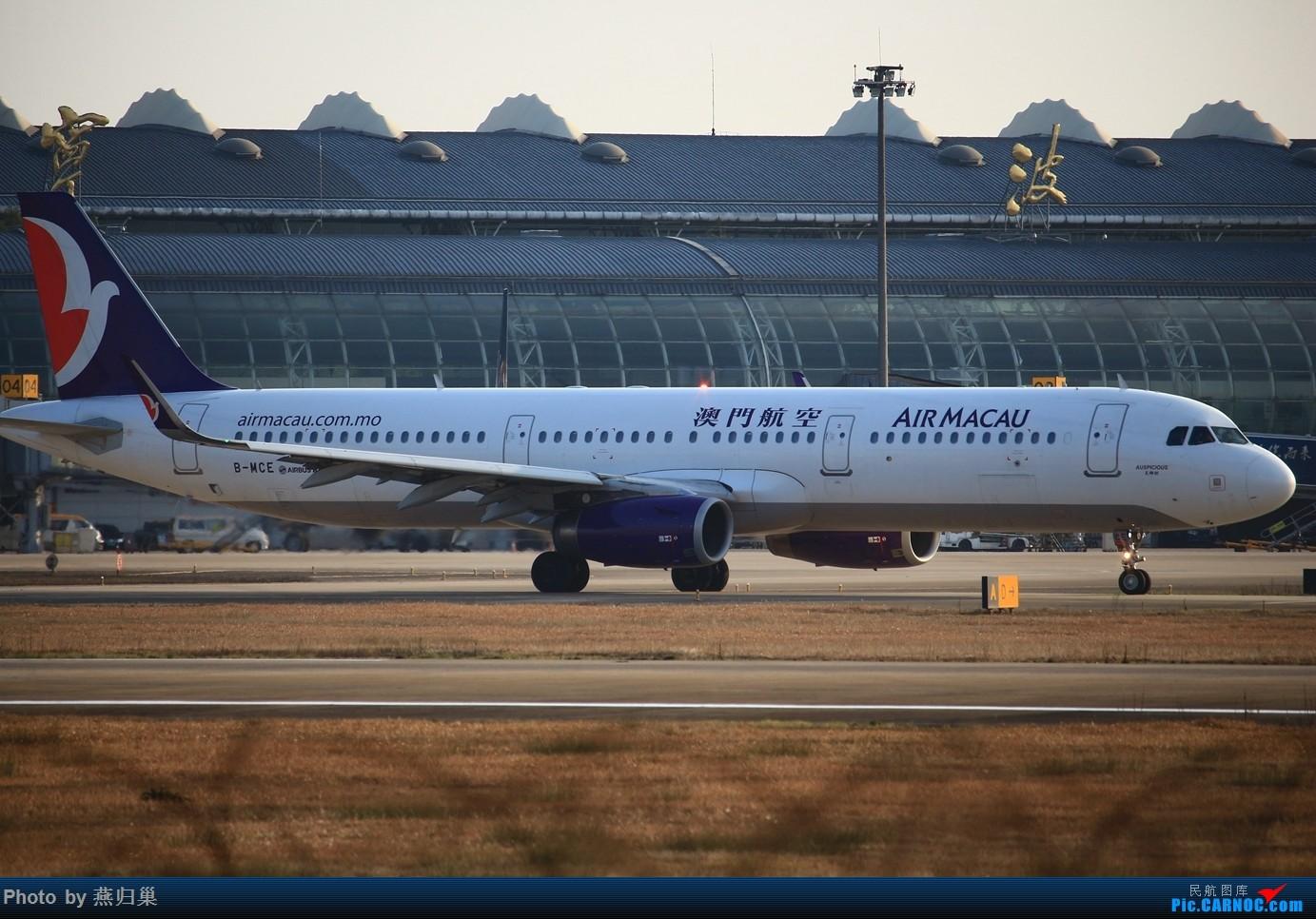 Re:[原创]【宁波飞友会】年前NGB拍机合集 AIRBUS A321-200 B-MCE 中国宁波栎社国际机场