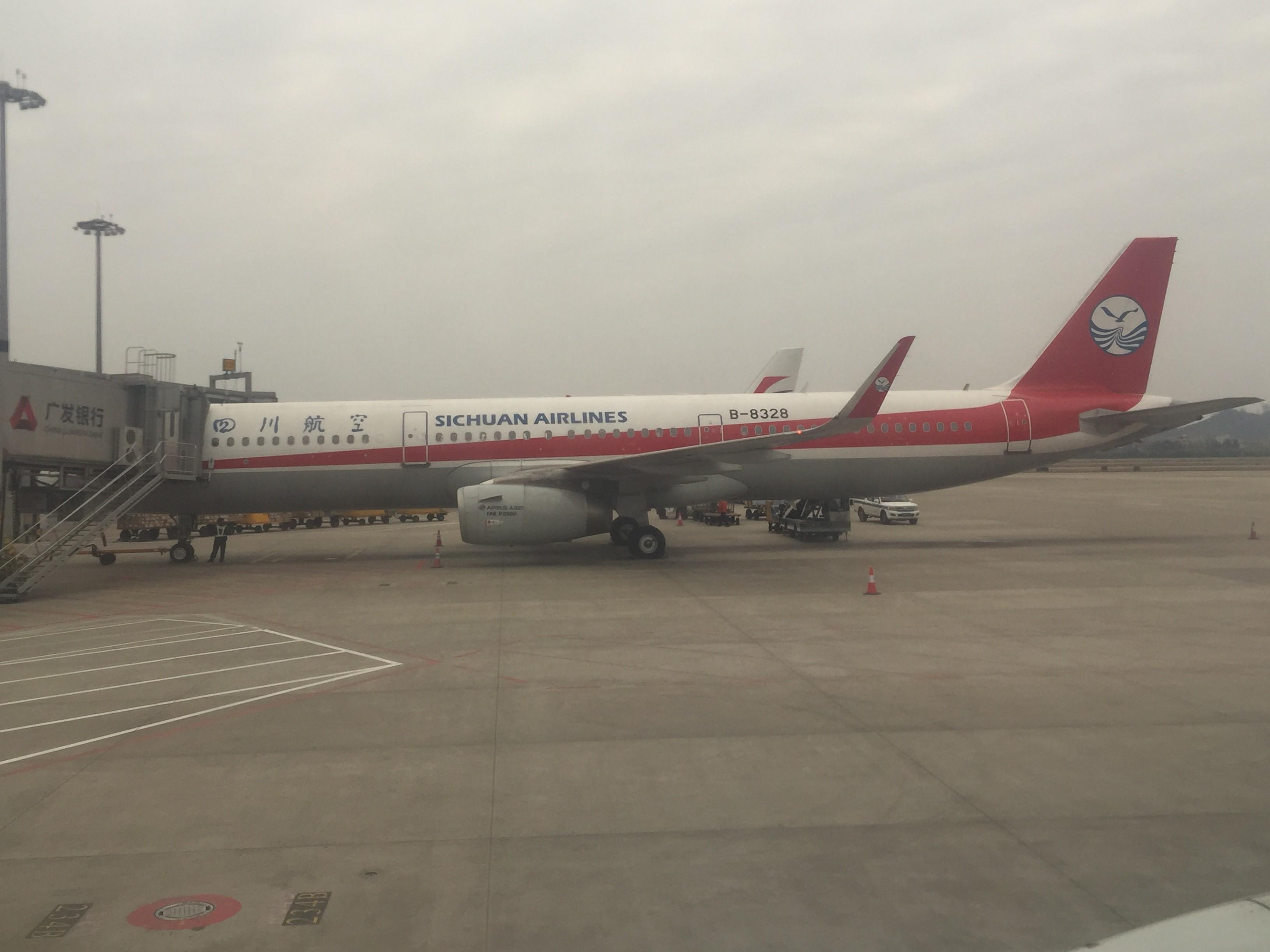 Re:[原创]「BoKer的飞行游记」新人首次发帖 中国东方航空 广州-台州 AIRBUS A321-200 B-8328 中国广州白云国际机场