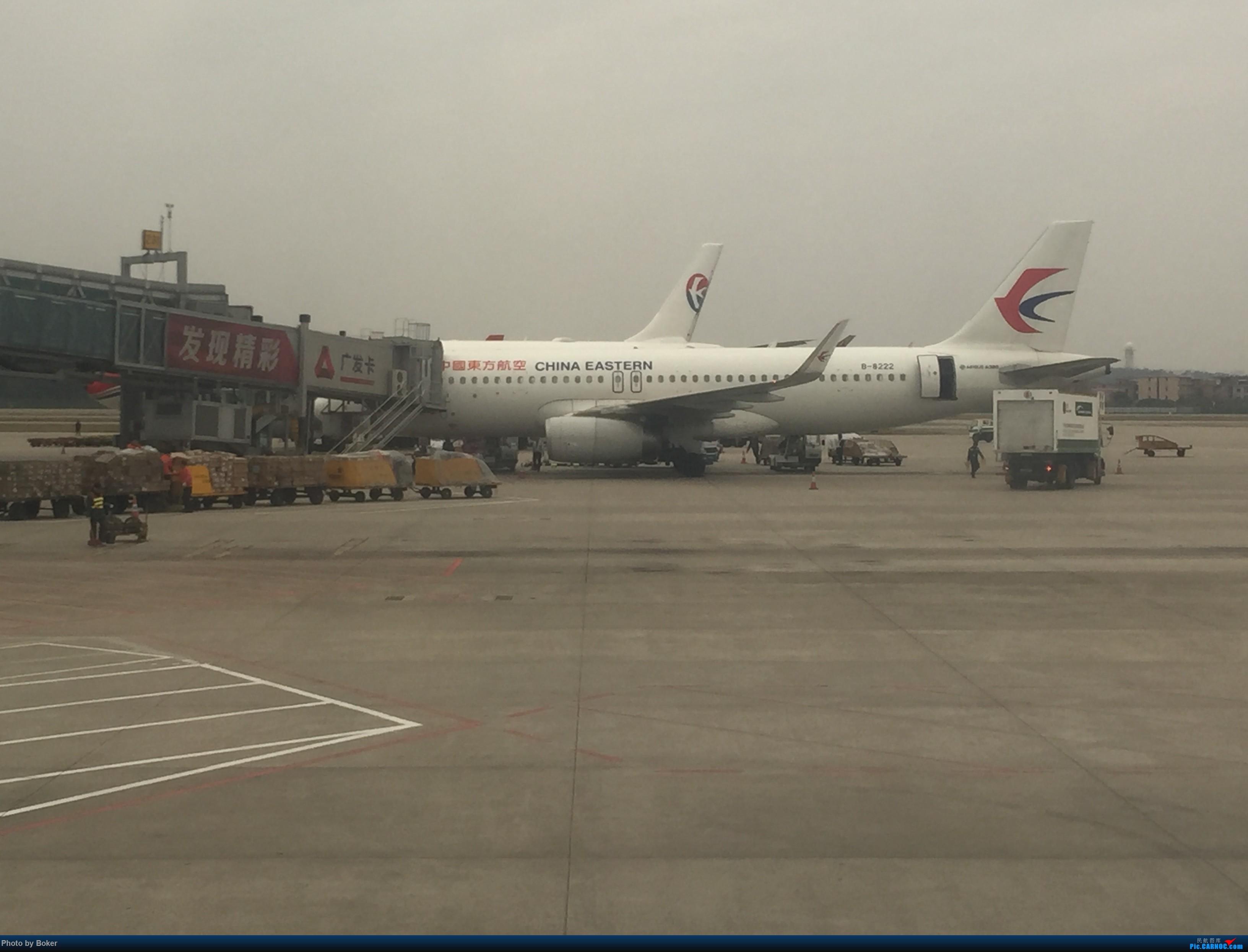 Re:[原创]「BoKer的飞行游记」新人首次发帖 中国东方航空 广州-台州 AIRBUS A320-200 B-8222 中国广州白云国际机场