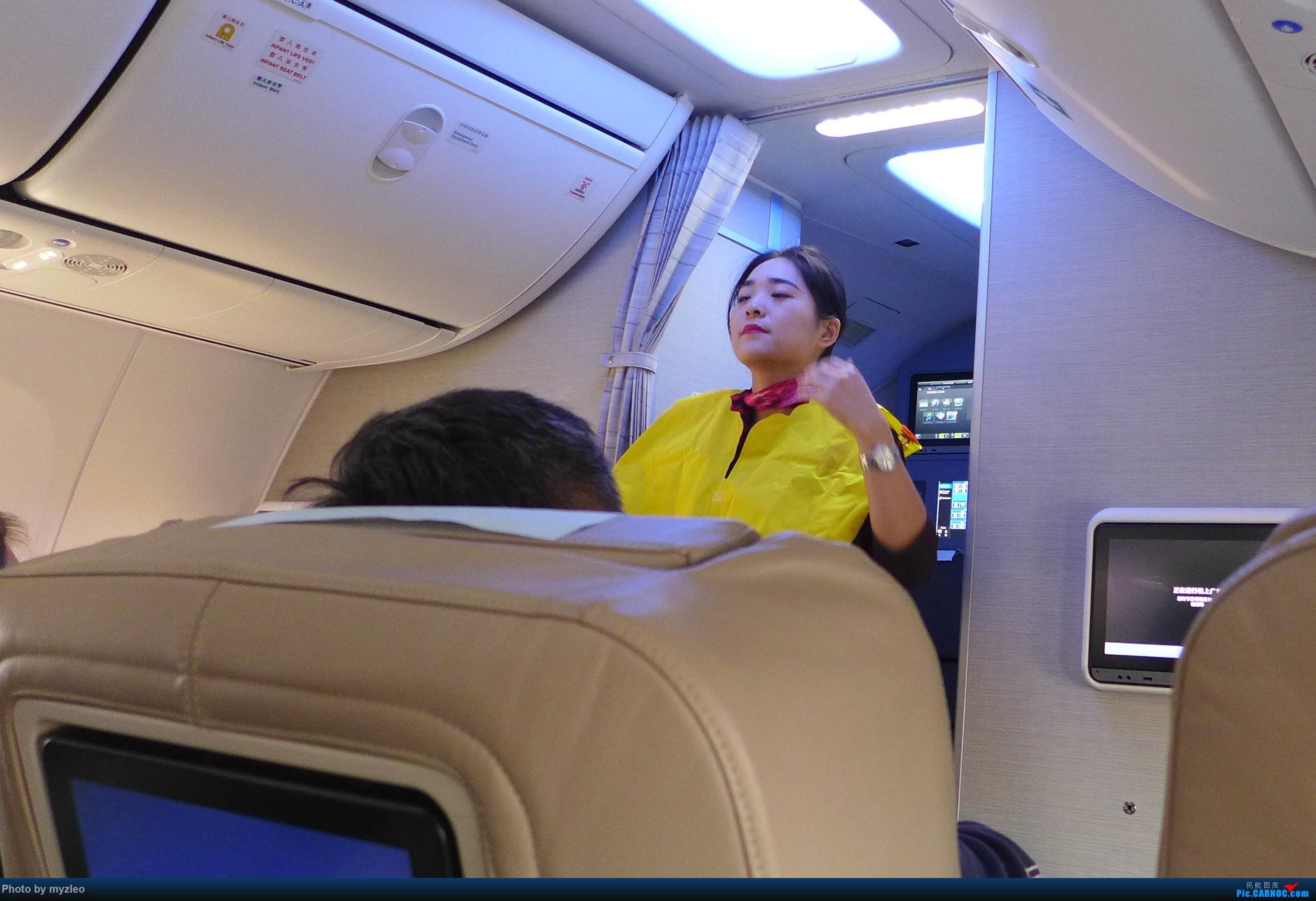 Re:[原创]【myzleo的游记1】六天五晚广州行——SHA-CAN上航商务舱初体验+广州城内 BOEING 737-800 B-1452 中国上海虹桥国际机场