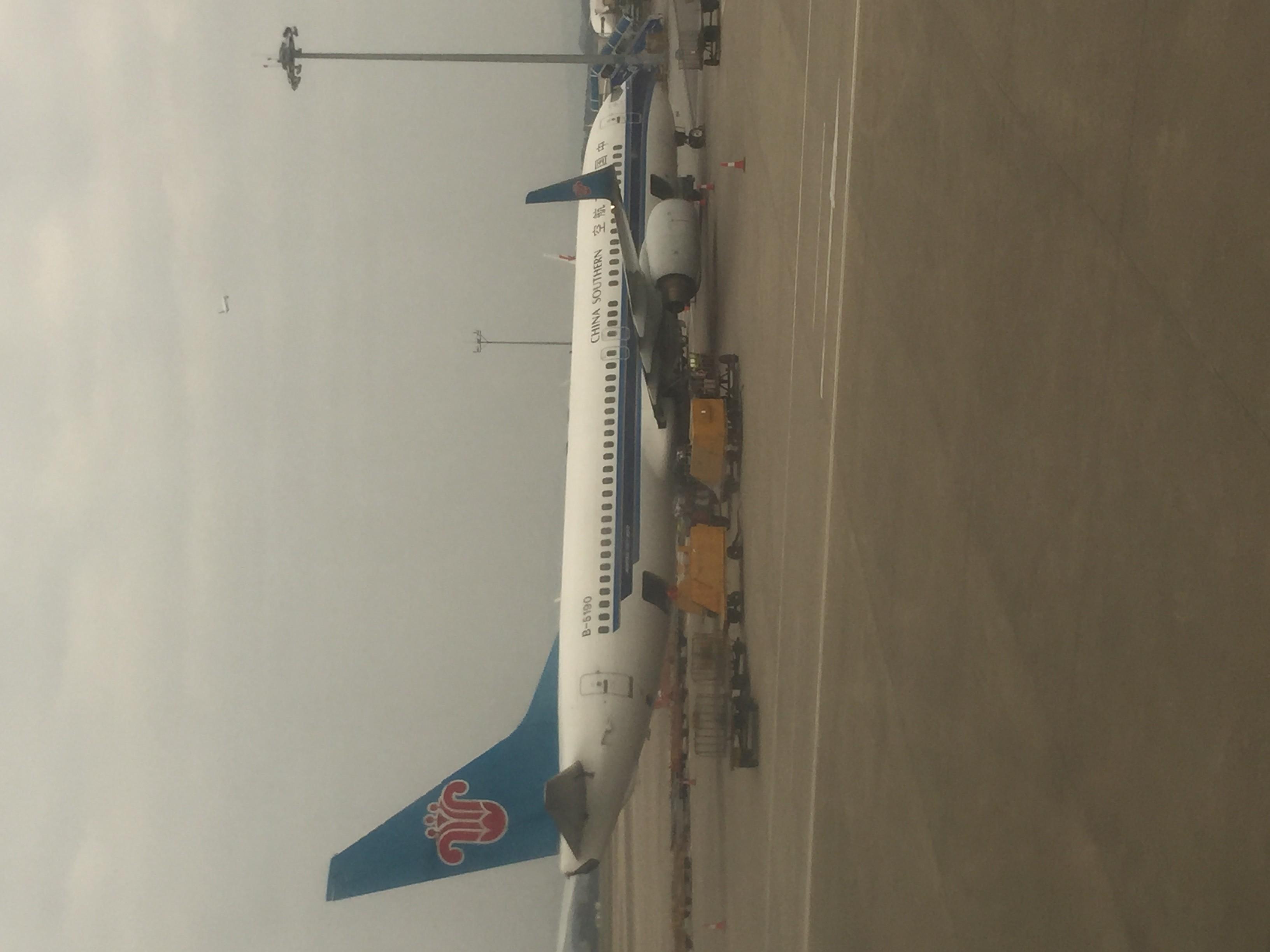 Re:[原创]「BoKer的飞行游记」新人首次发帖 中国东方航空 广州-台州 BOEING 737-800 B-5190 中国广州白云国际机场
