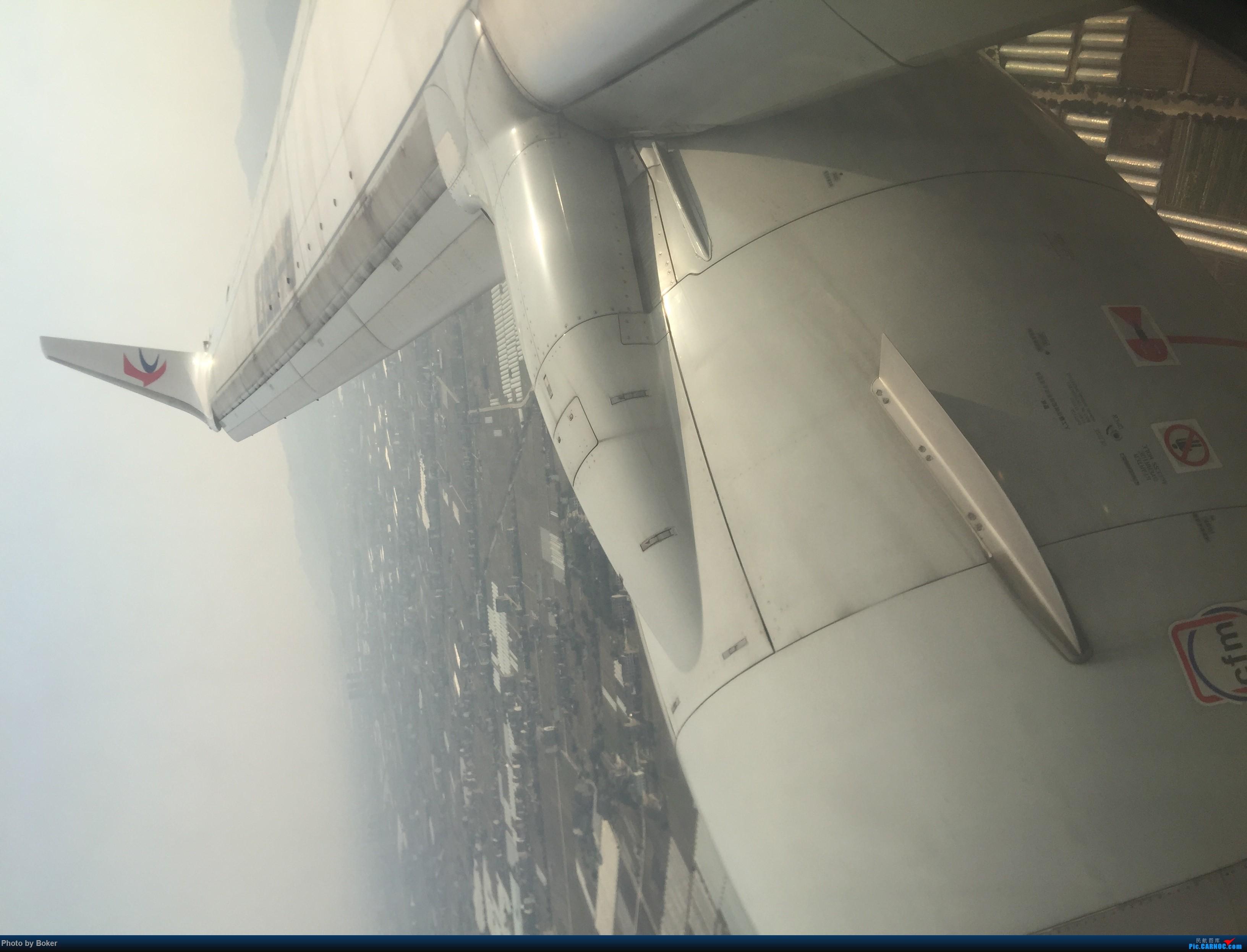 Re:[原创]「BoKer的飞行游记」新人首次发帖 中国东方航空 广州-台州
